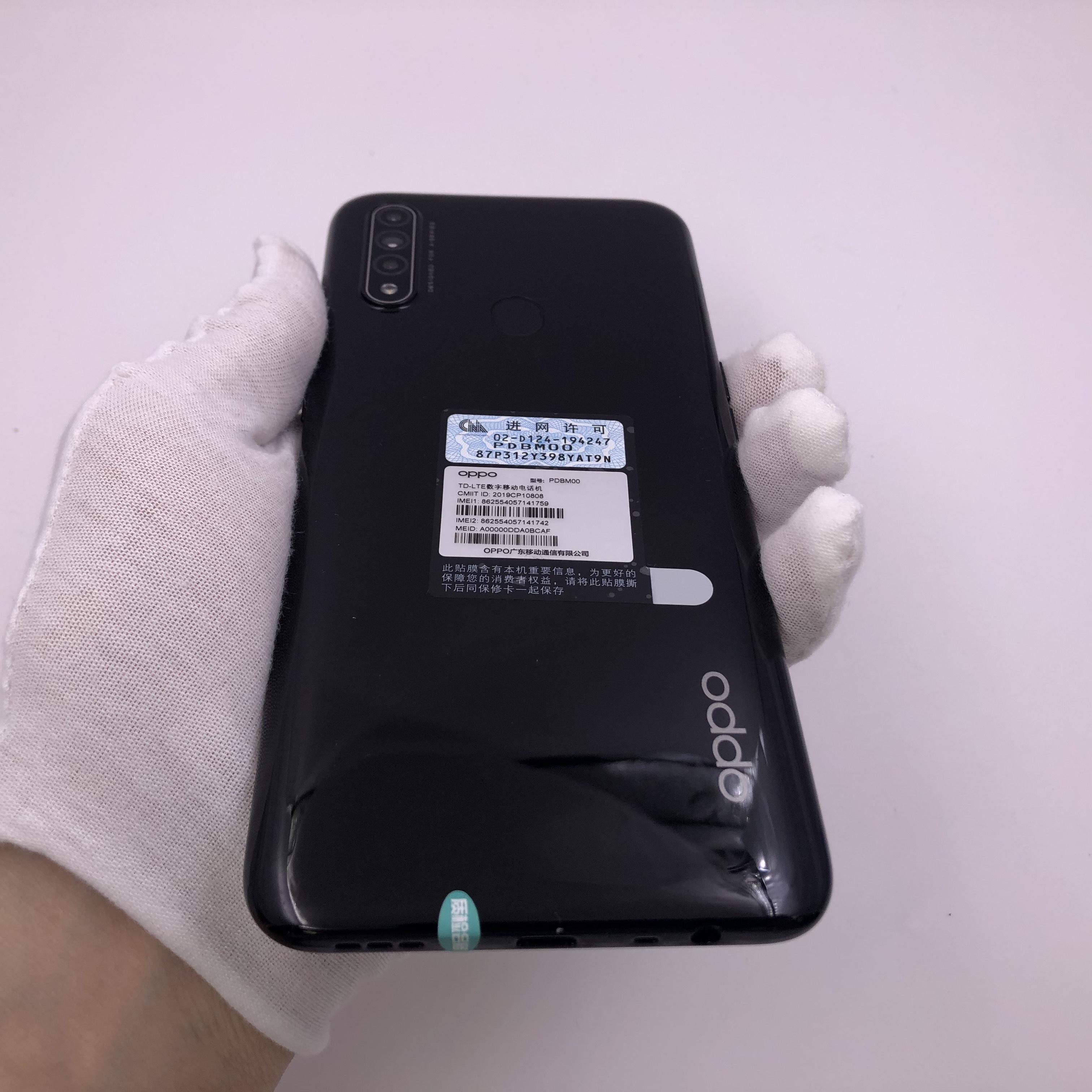 oppo【A8】4G全网通 秘夜黑 4G/64G 国行 95新