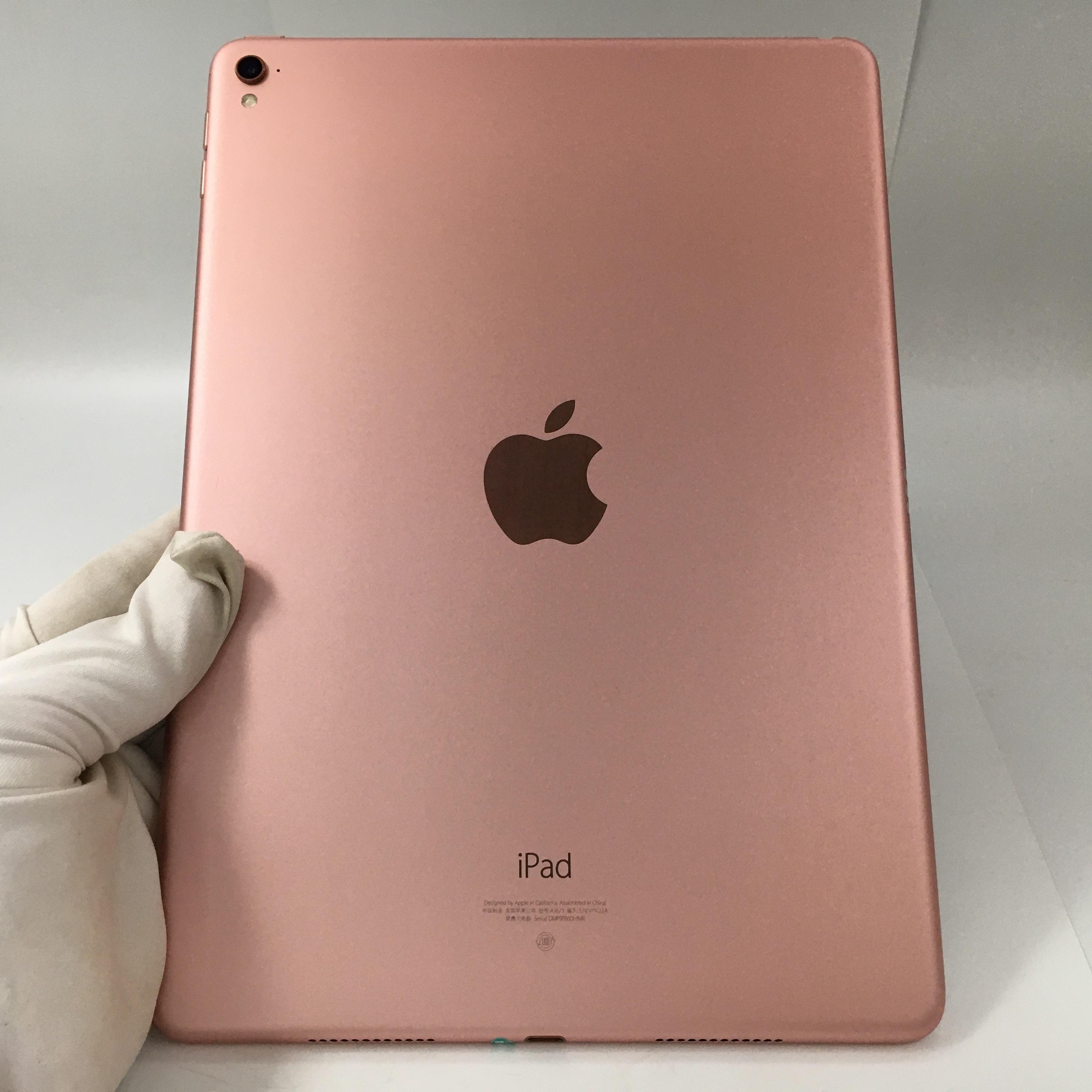 苹果【iPad Pro9.7英寸 16款】WIFI版 玫瑰金 32G 国行 8成新