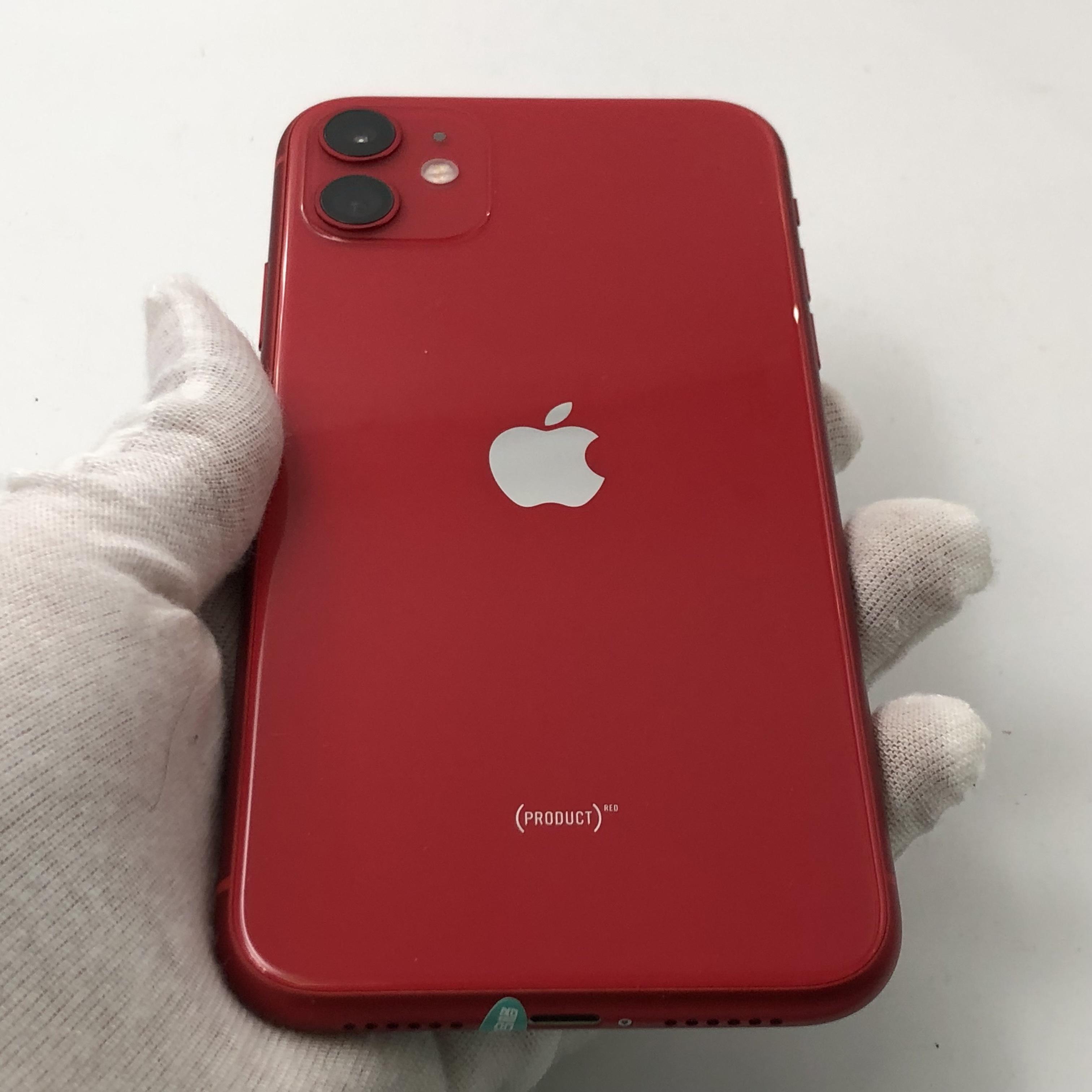 苹果【iPhone 11】4G全网通 红色 256G 国行 99新