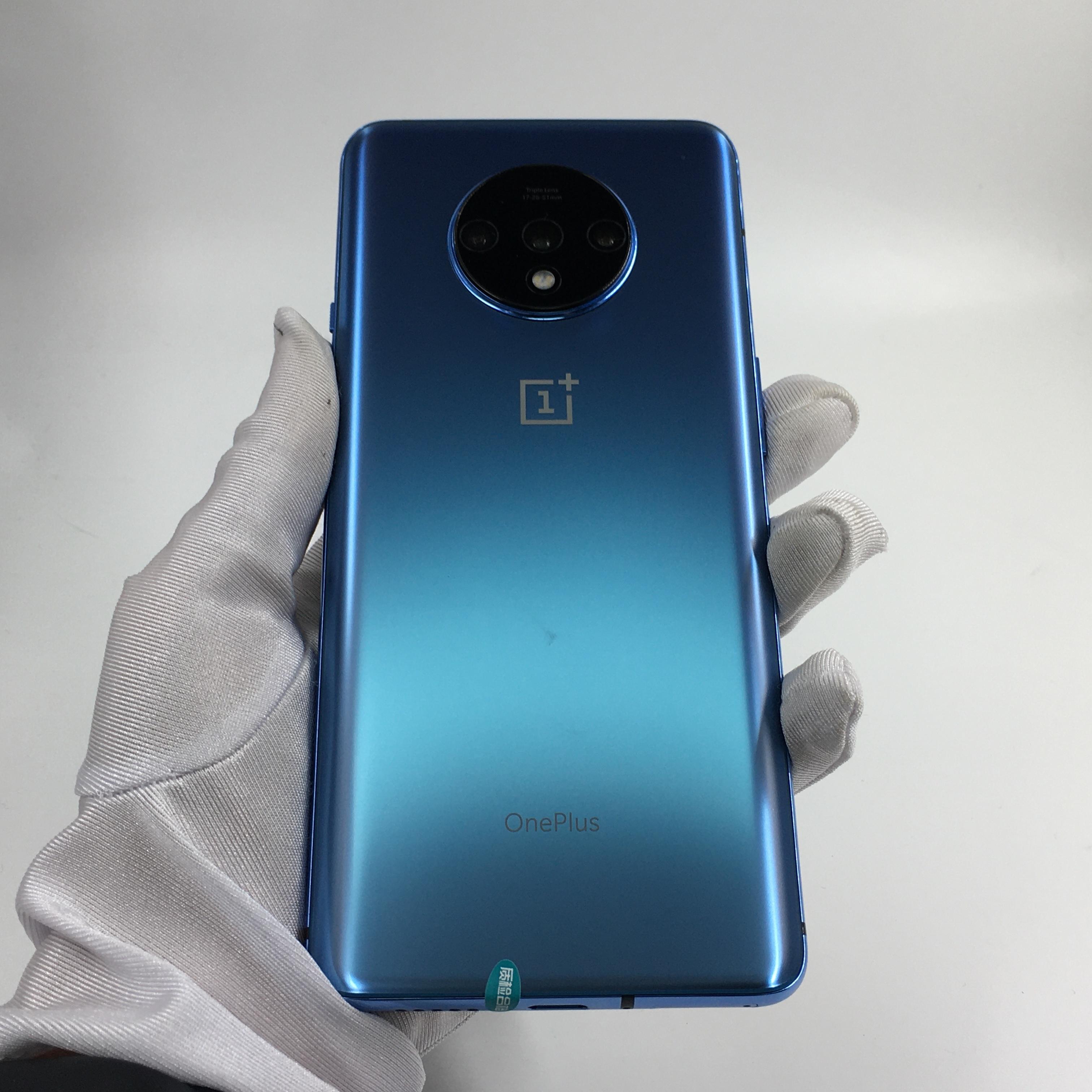 一加【一加 7T】4G全网通 蓝色 8G/256G 国行 95新 8G/256G真机实拍