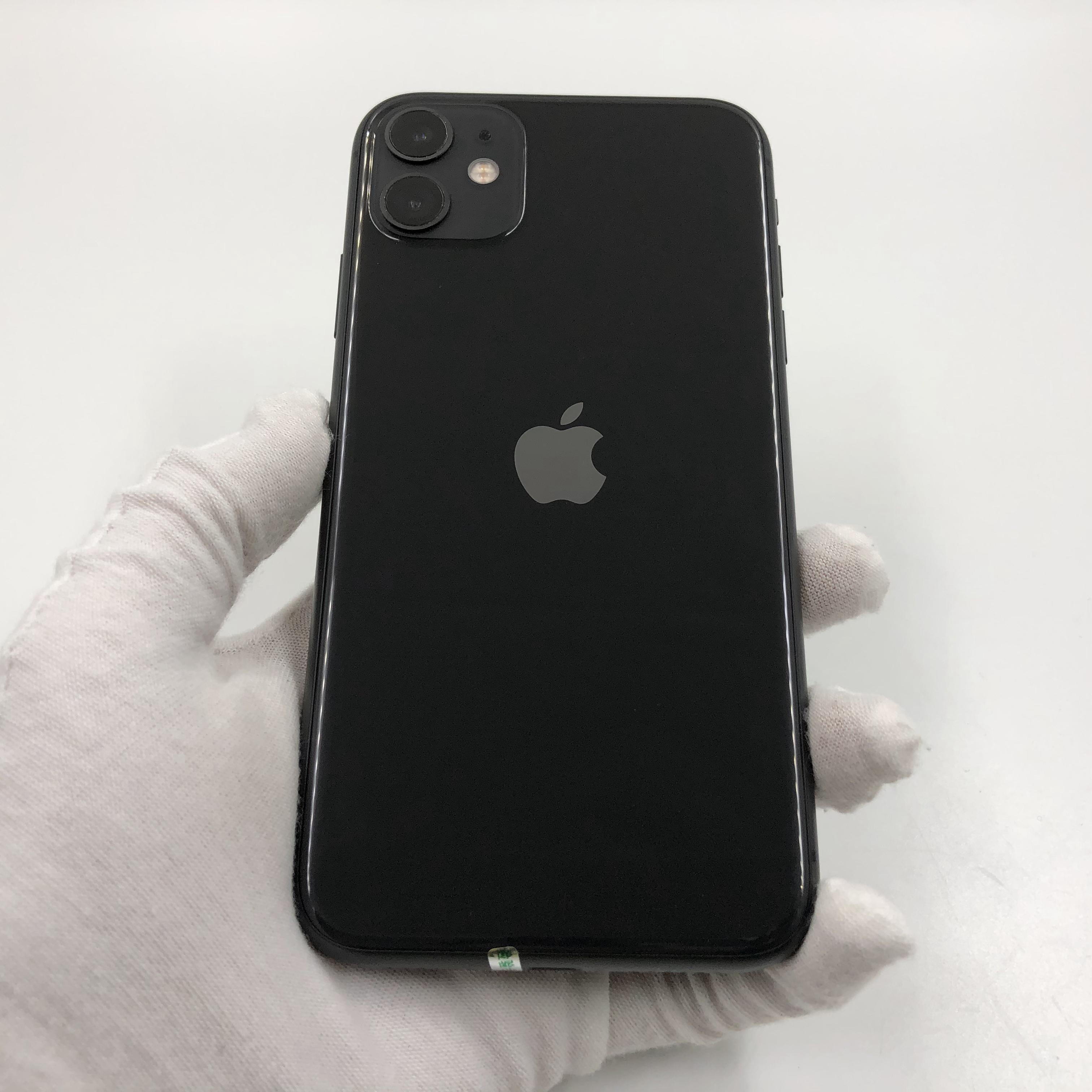 苹果【iPhone 11】4G全网通 黑色 64G 国行 95新 真机实拍