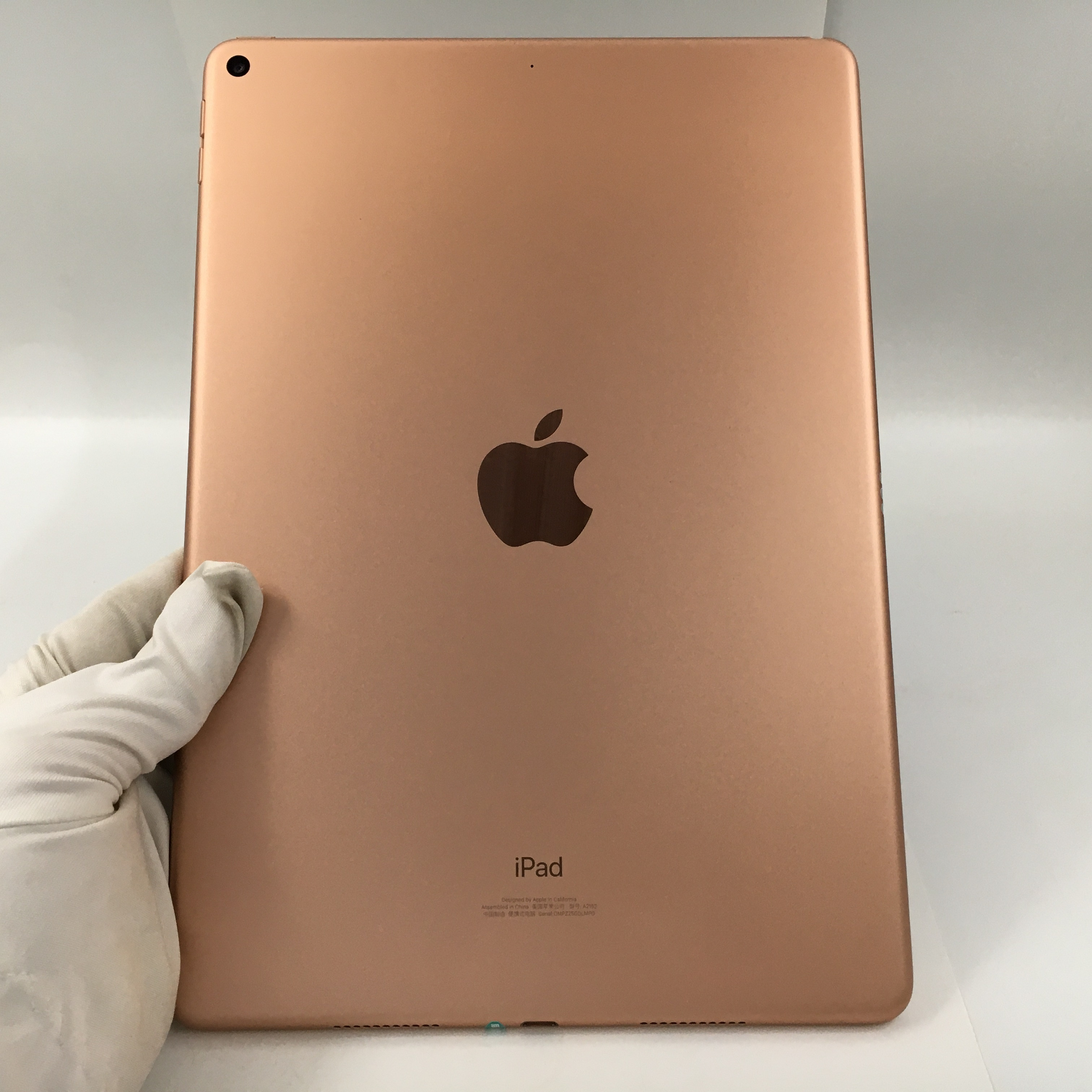 苹果【iPad Air3 10.5英寸 19款】WIFI版 金色 64G 国行 95新