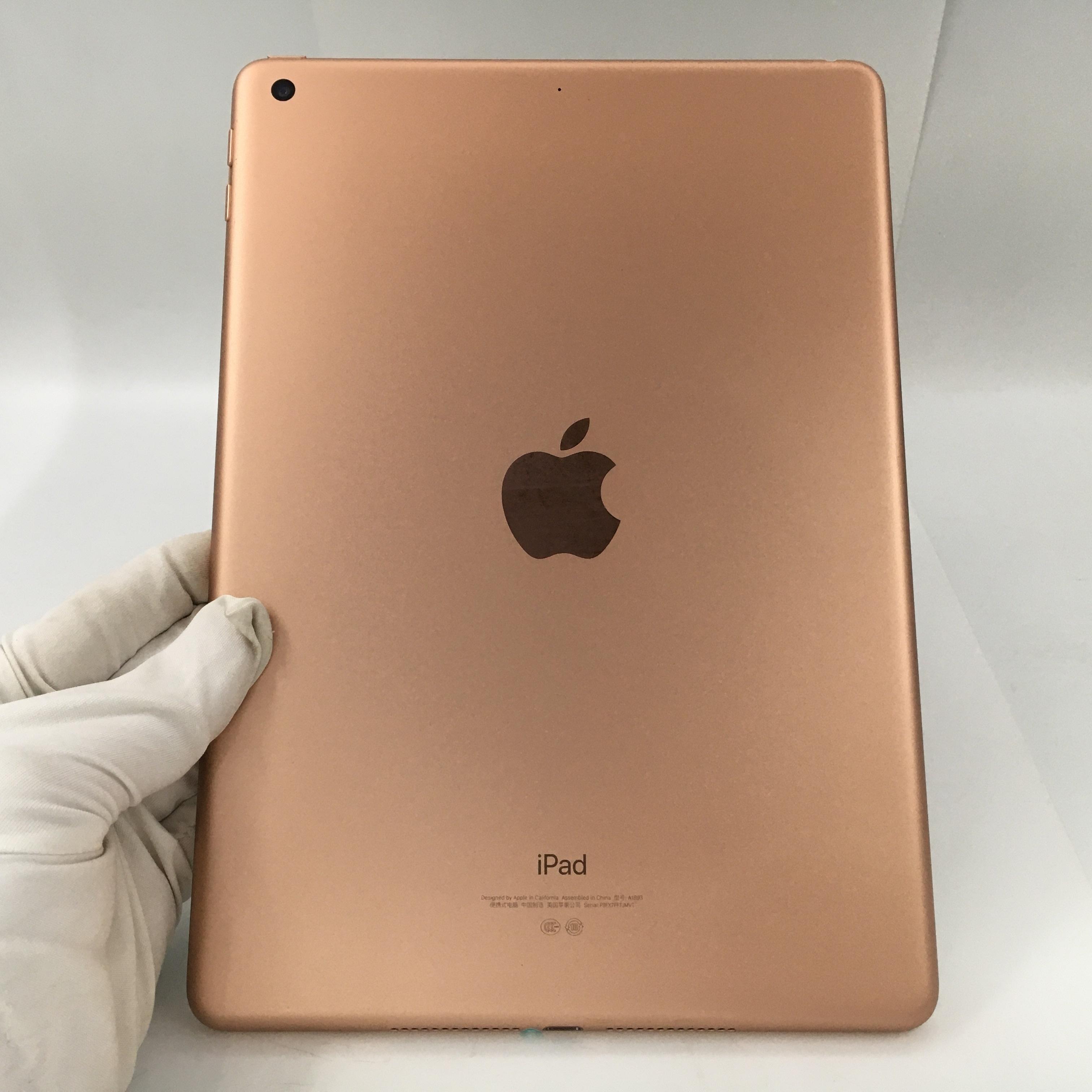 苹果【iPad  2018款 9.7英寸】WIFI版 金色 128G 国行 8成新