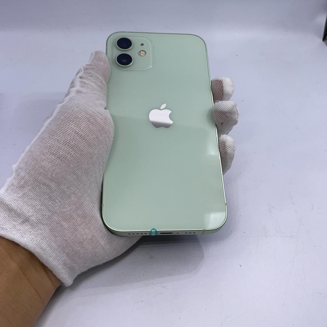 苹果【iPhone 12】绿色 256G 国行 95新