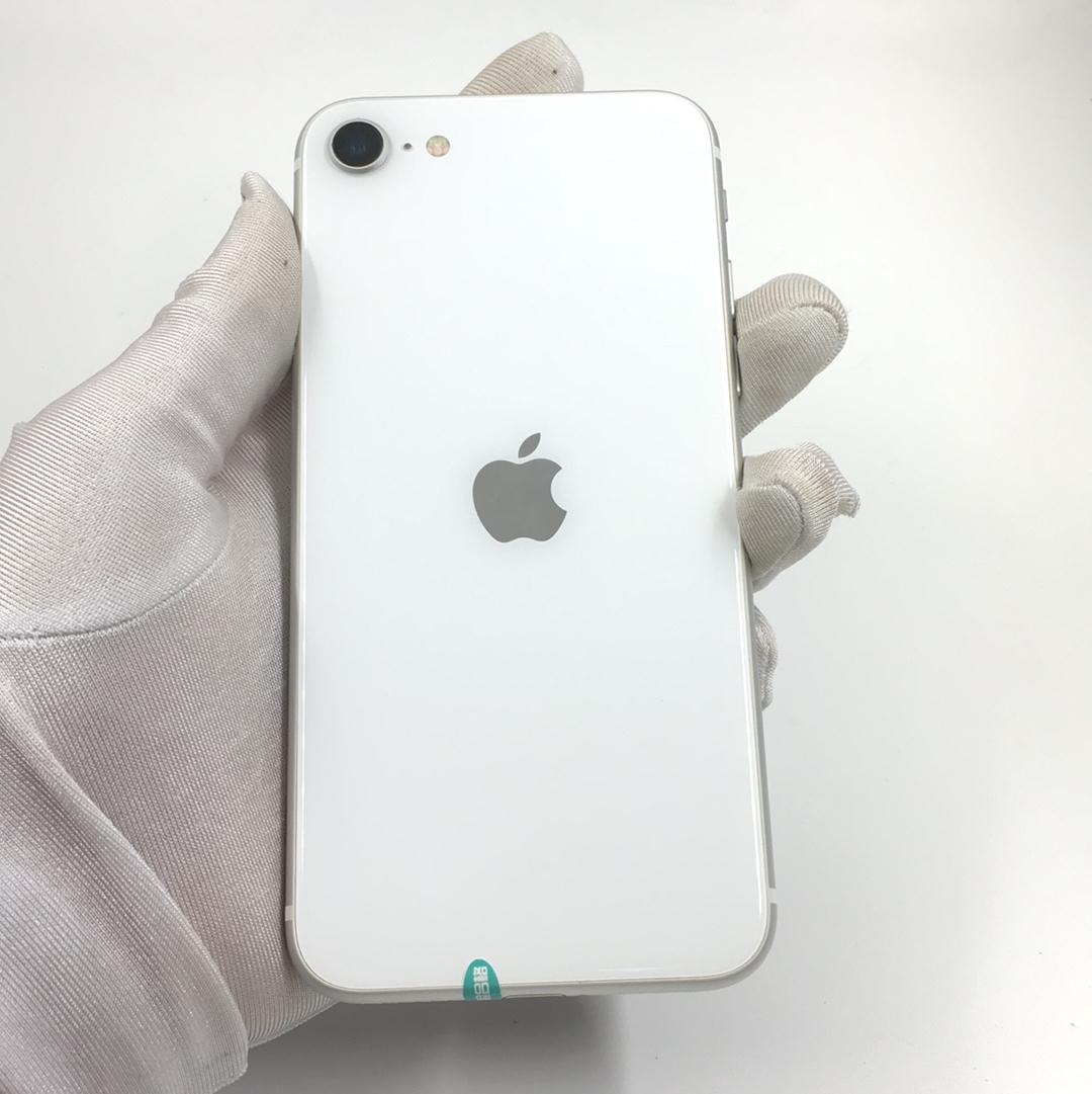苹果【iPhone SE2】4G全网通 白色 128G 国行 95新 128G真机实拍
