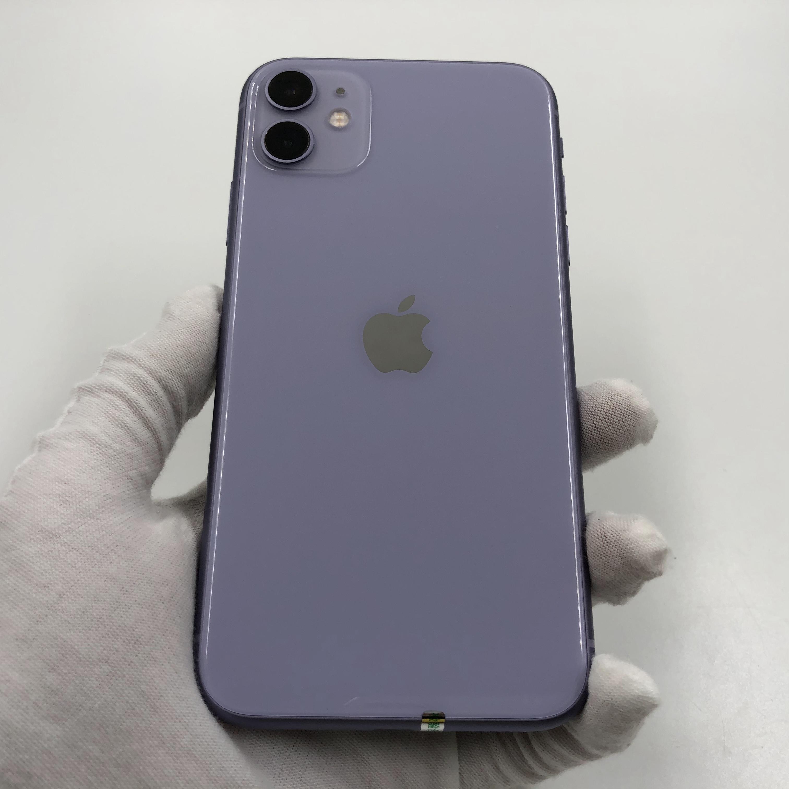 苹果【iPhone 11】4G全网通 紫色 256G 国行 8成新 真机实拍