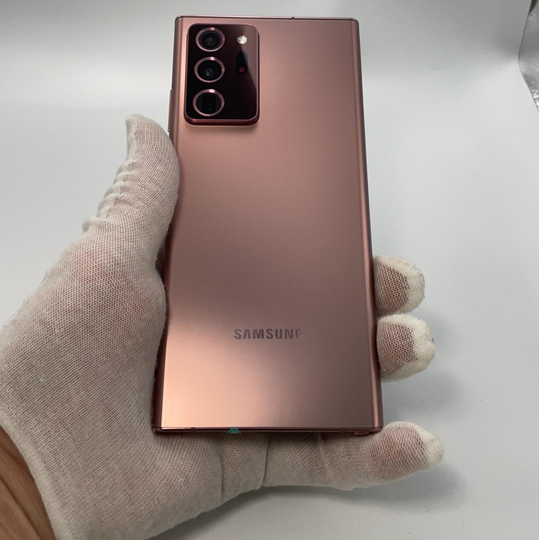 三星【Note20 Ultra 5G】5G全网通 迷雾金 12G/256G 国行 9成新