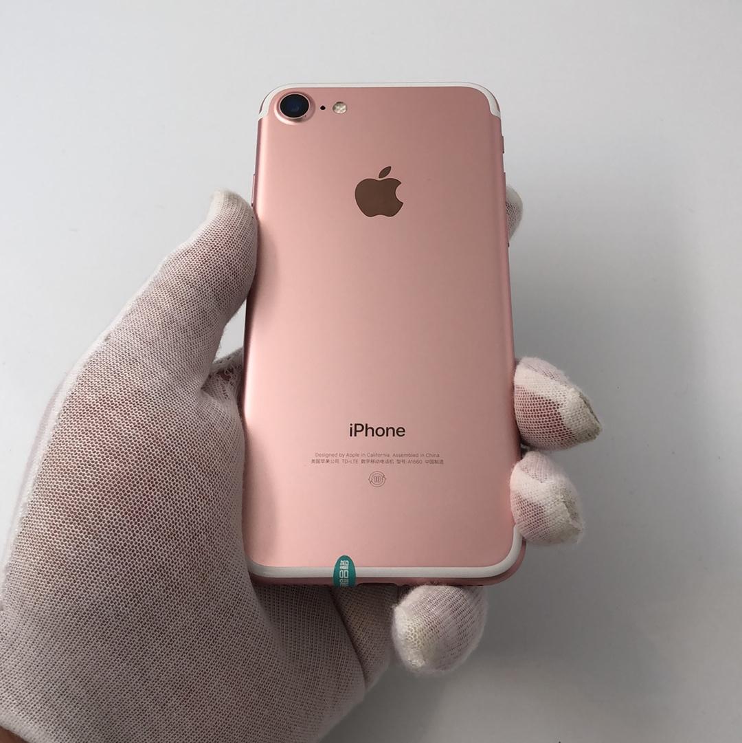 苹果【iPhone 7】4G全网通 玫瑰金 128G 国行 8成新