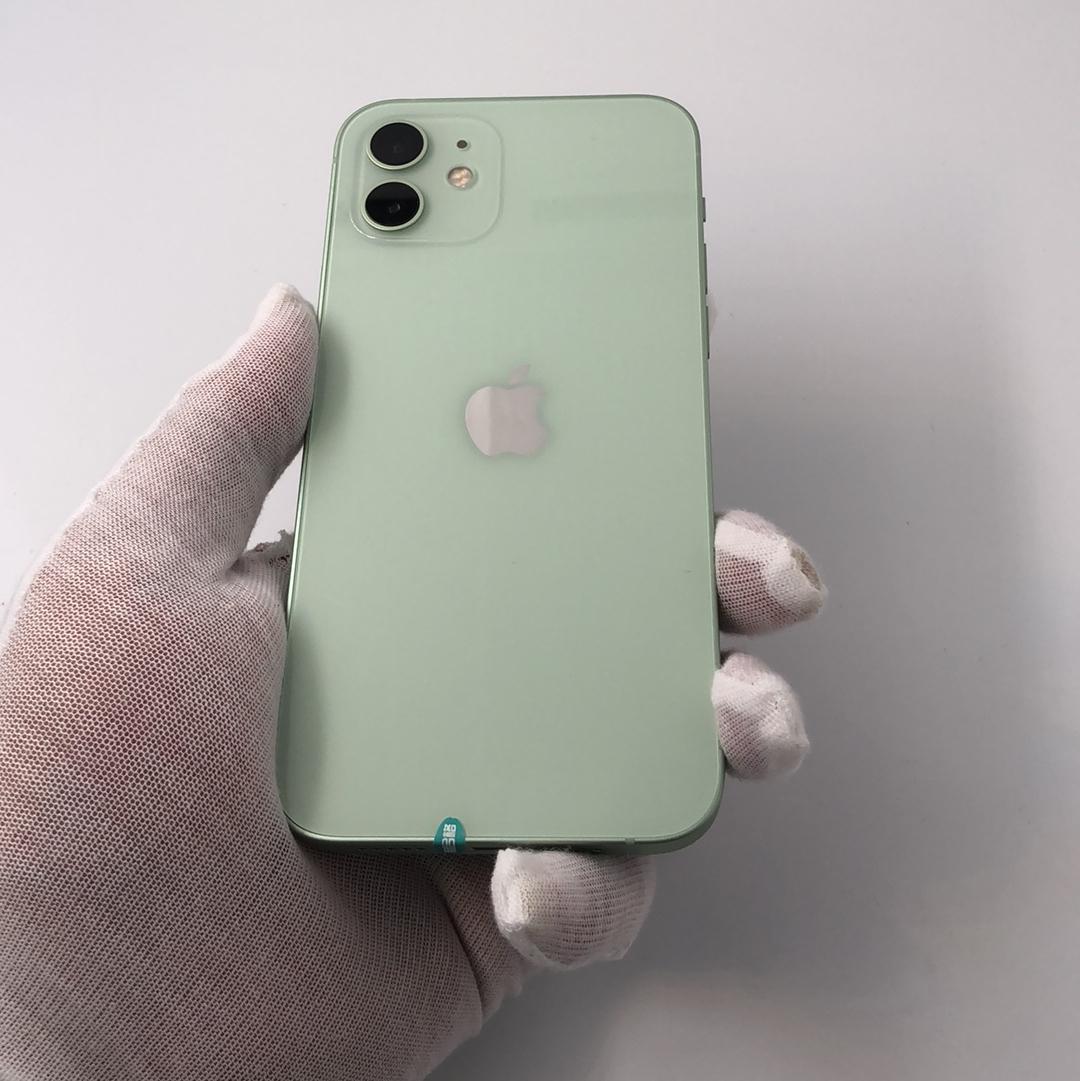 苹果【iPhone 12】5G全网通 绿色 64G 国行 99新