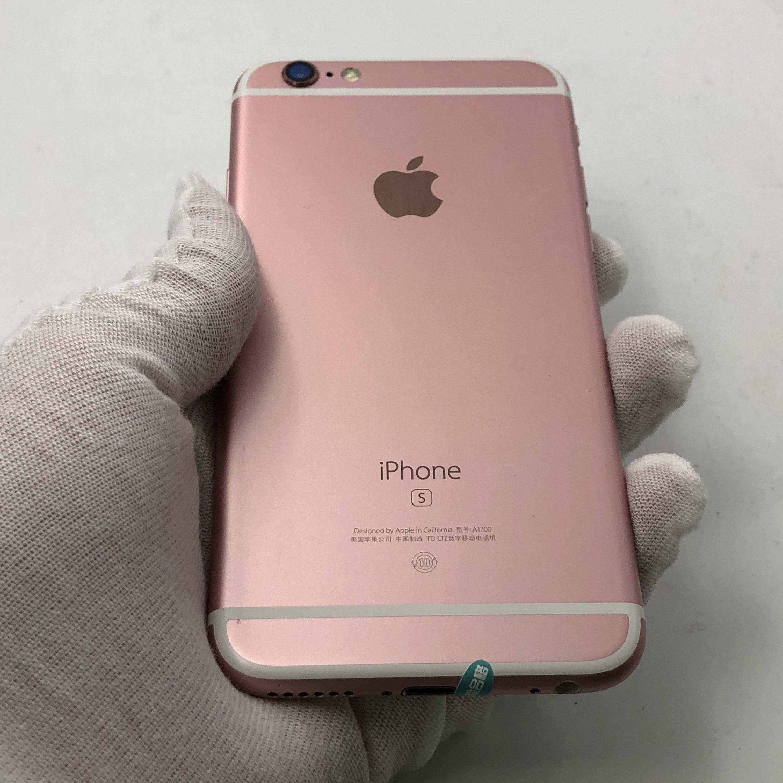 苹果【iPhone 6s】4G全网通 玫瑰金 64G 国行 95新
