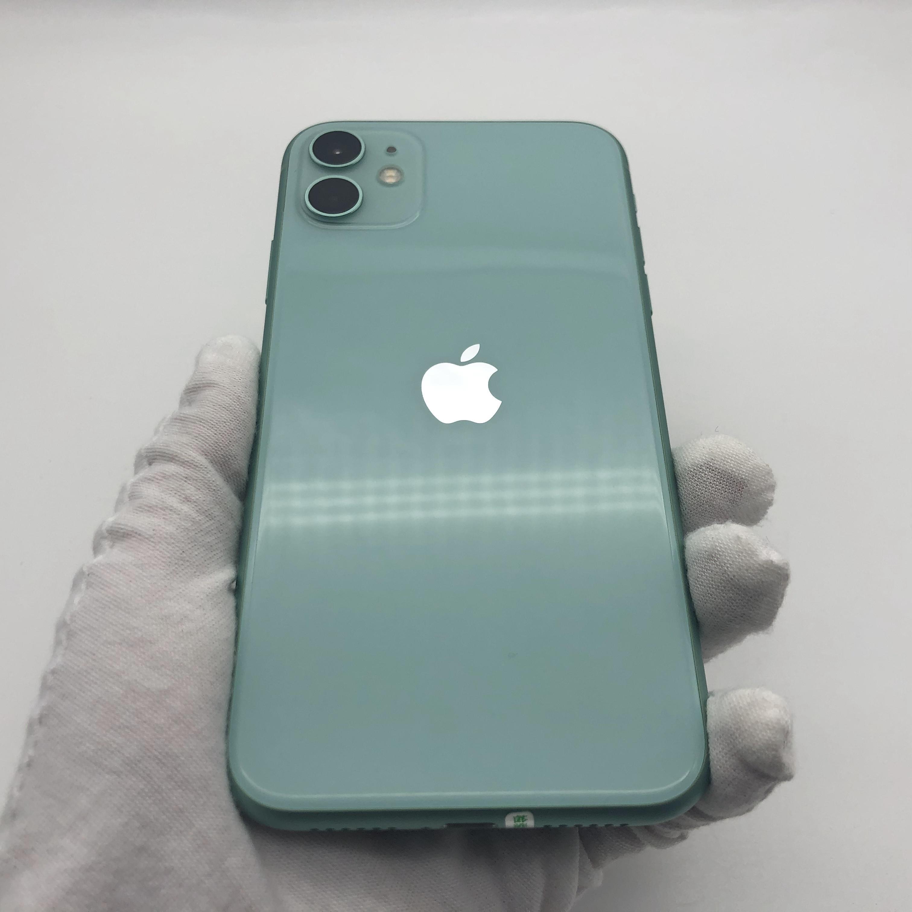 苹果【iPhone 11】8成新