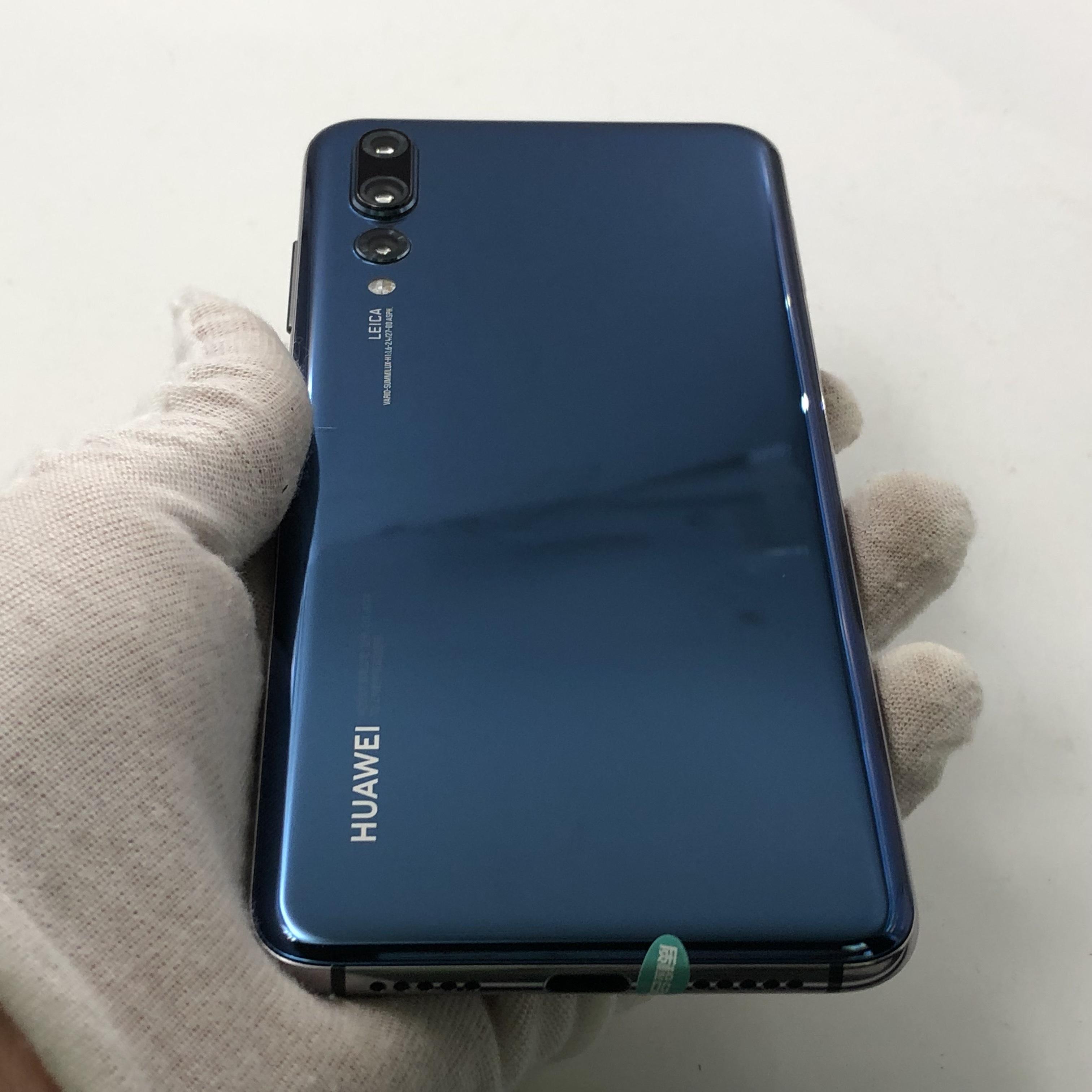 华为【P20 Pro】4G全网通 蓝色 6G/256G 国行 99新