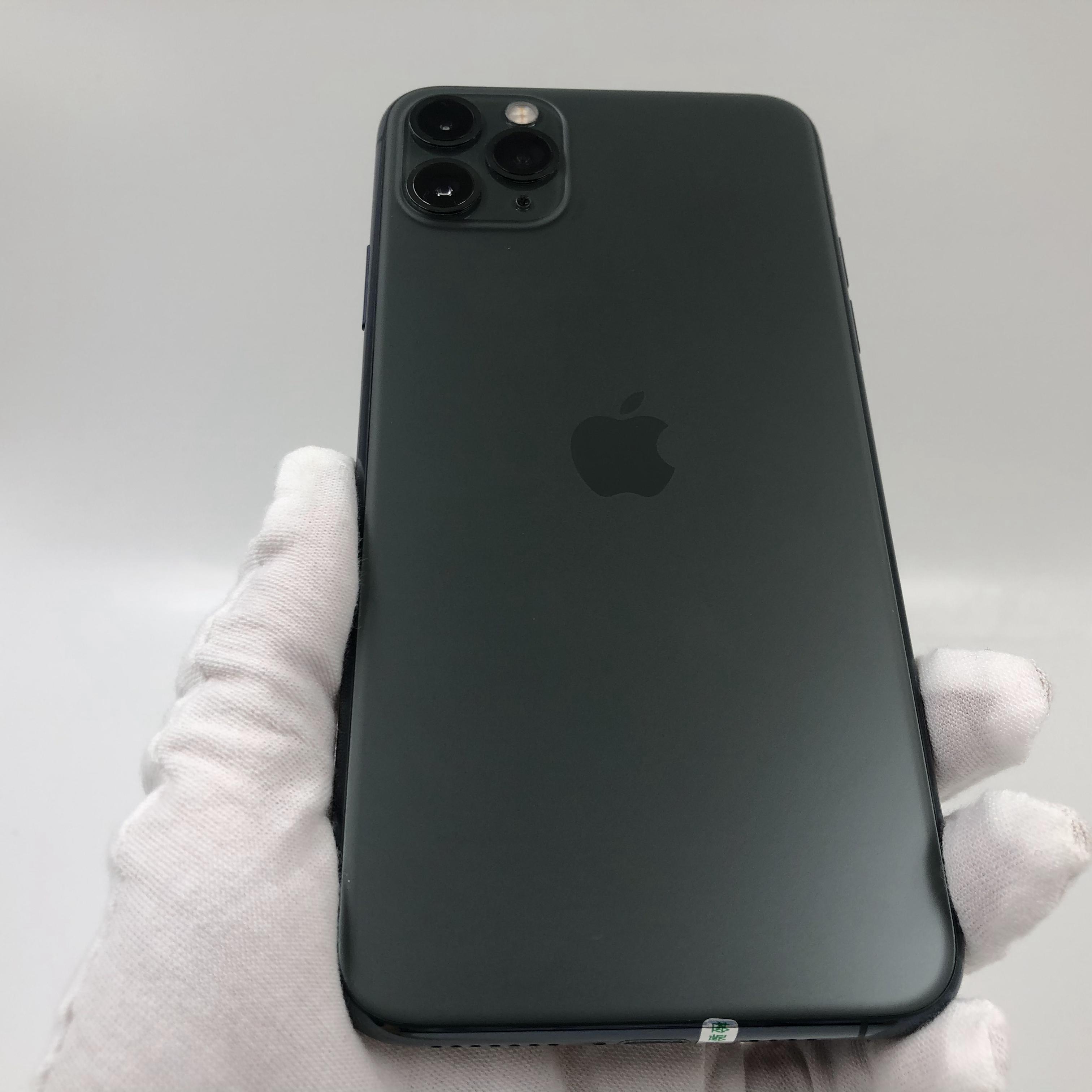 苹果【iPhone 11 Pro Max】4G全网通 暗夜绿色 256G 国行 9成新 真机实拍