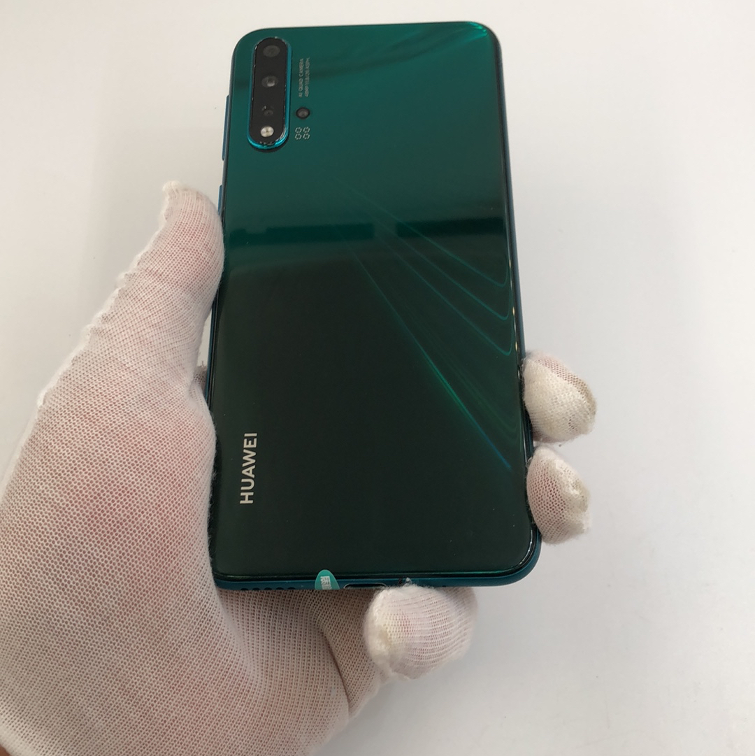华为【nova 5】4G全网通 绿色 8G/128G 国行 8成新