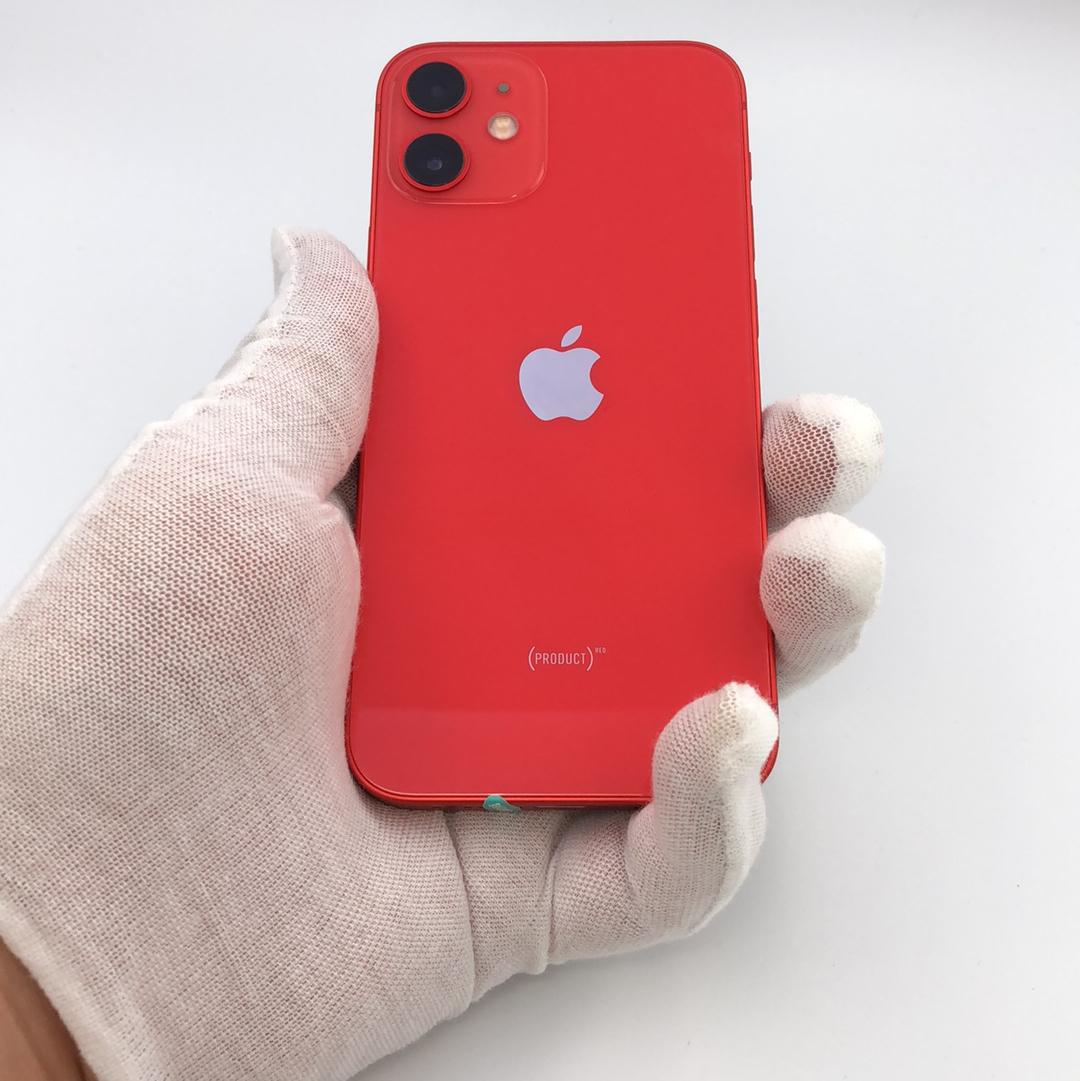 苹果【iPhone 12 mini】5G全网通 红色 128G 国行 8成新
