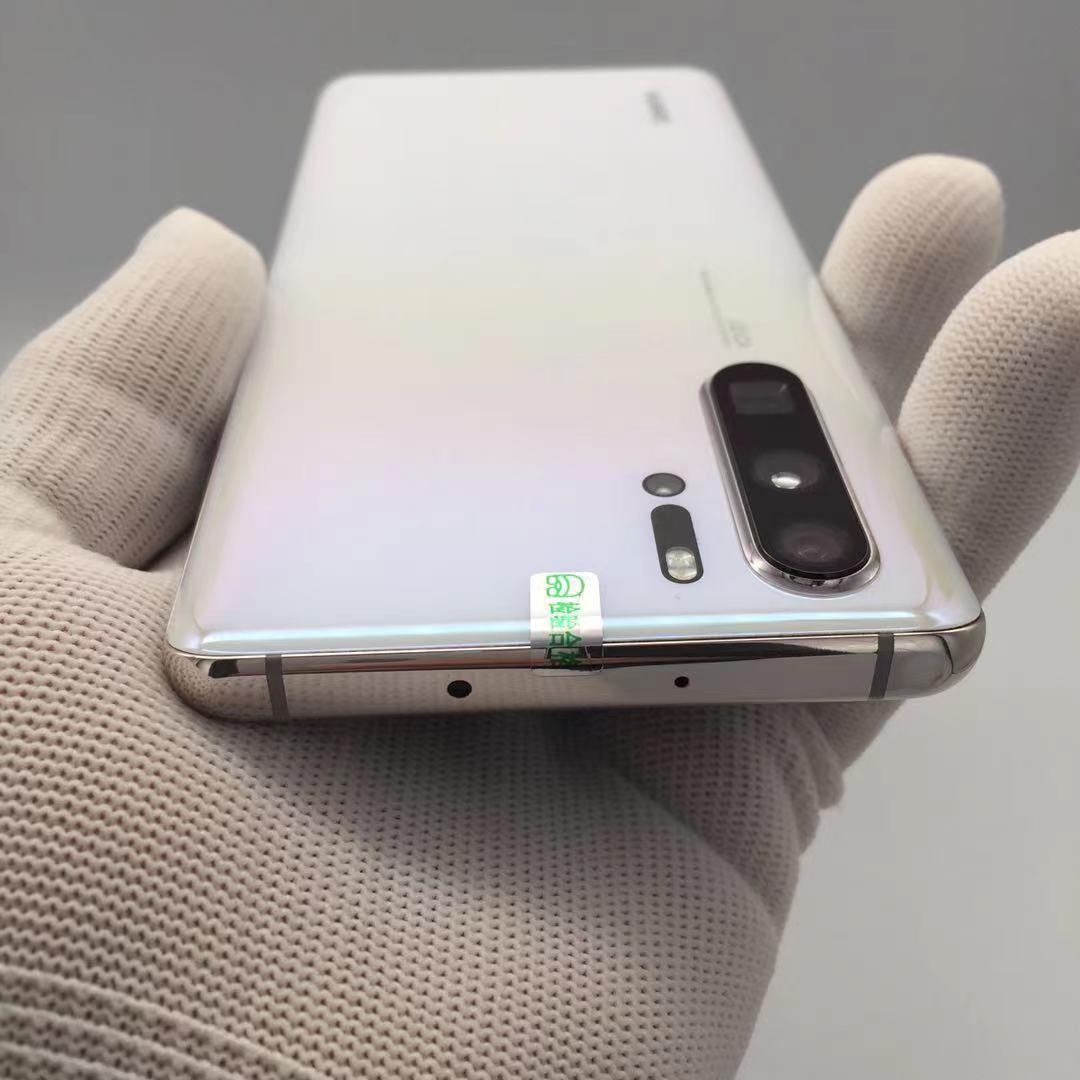 华为【P30 Pro】4G全网通 珠光贝母 8G/256G 国行 95新