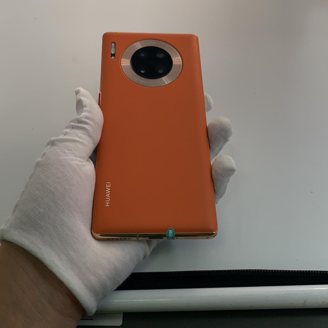 华为【Mate 30 Pro 5G】5G全网通 丹霞橙 8G/512G 国行 95新