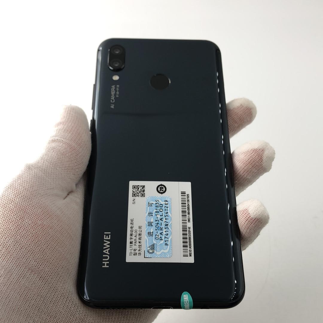 华为【Nova3】4G全网通 亮黑色 6G/128G 国行 9成新