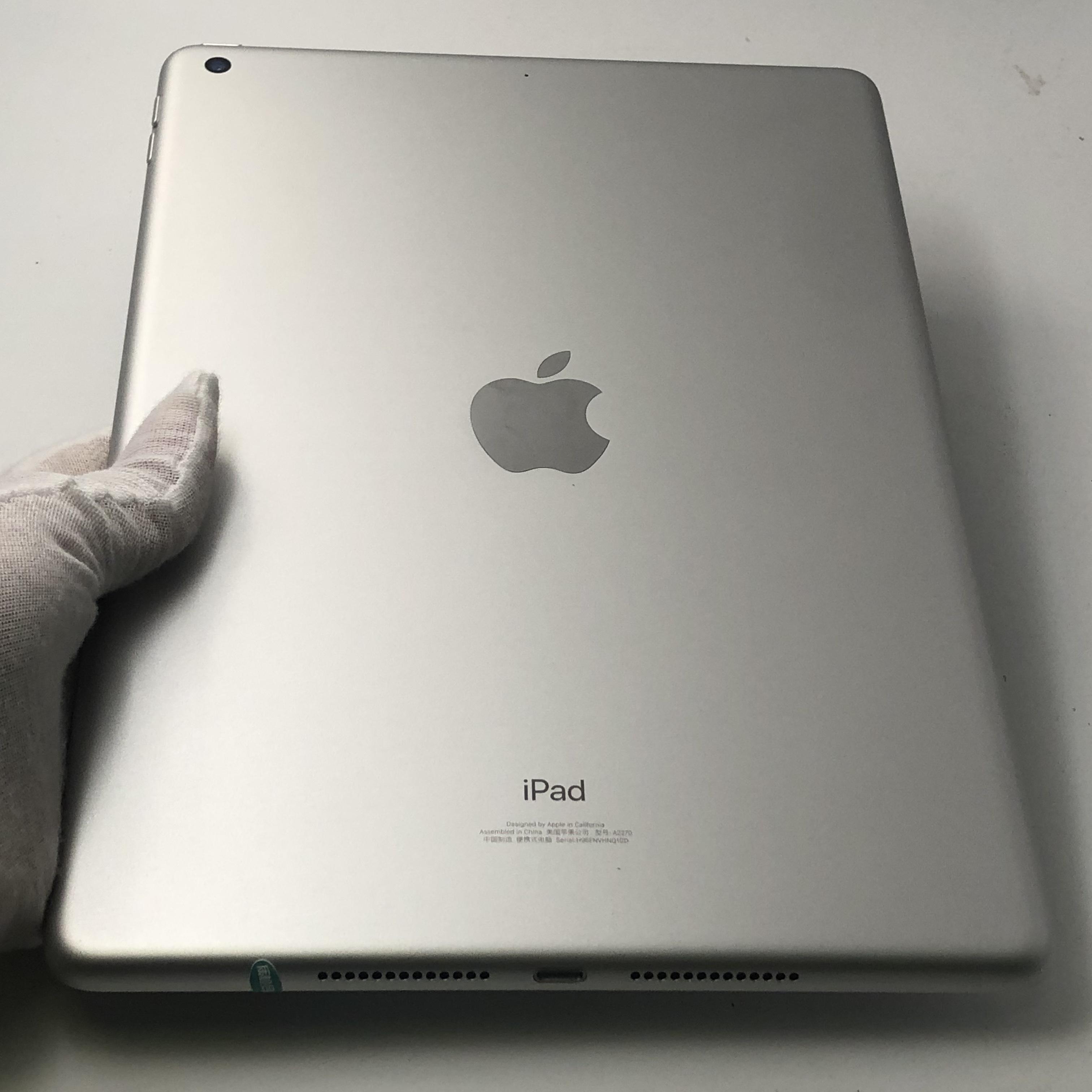 苹果【iPad8 10.2英寸 20款】WIFI版 银色 32G 国行 99新