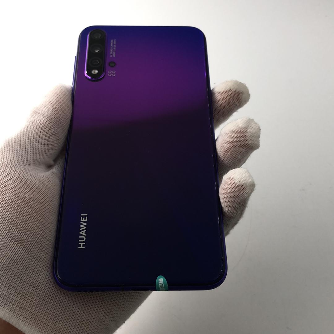 华为【nova 5 Pro】4G全网通 紫色 8G/256G 国行 8成新