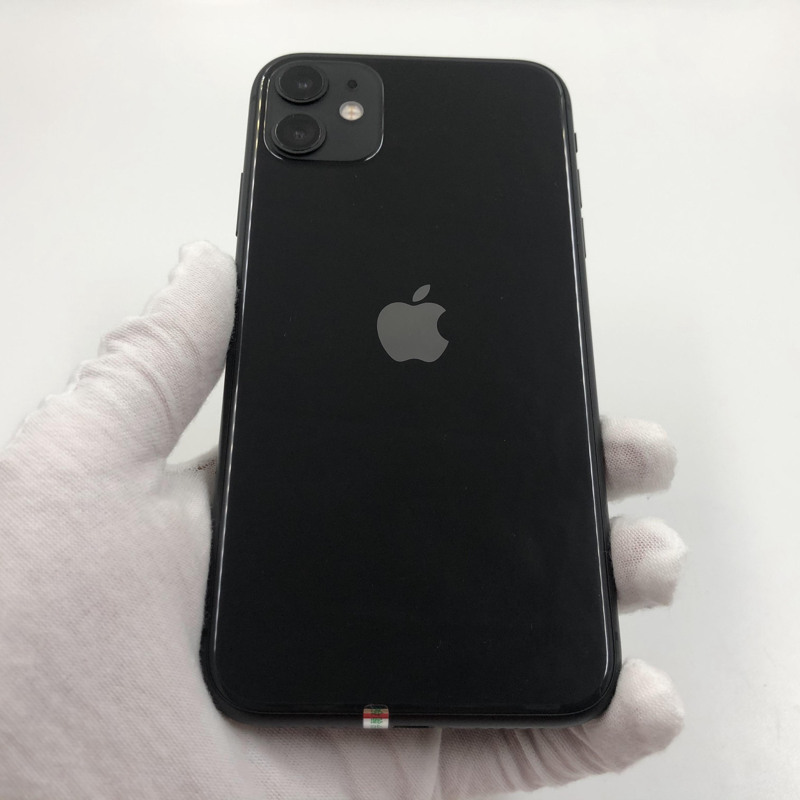 苹果【iPhone 11】4G全网通 黑色 128G 国行 99新 真机实拍