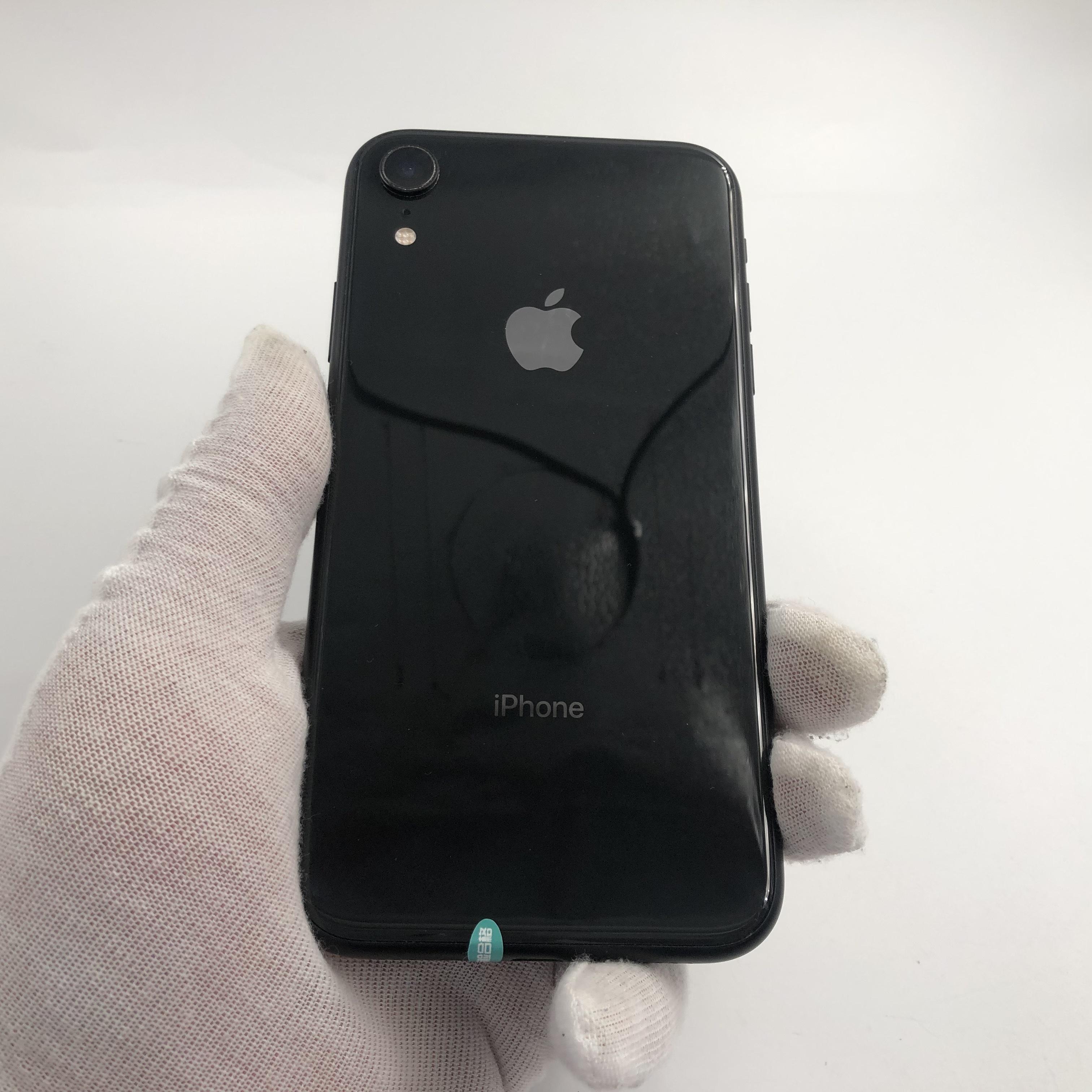 苹果【iPhone XR】全网通 黑色 128G 国行 95新