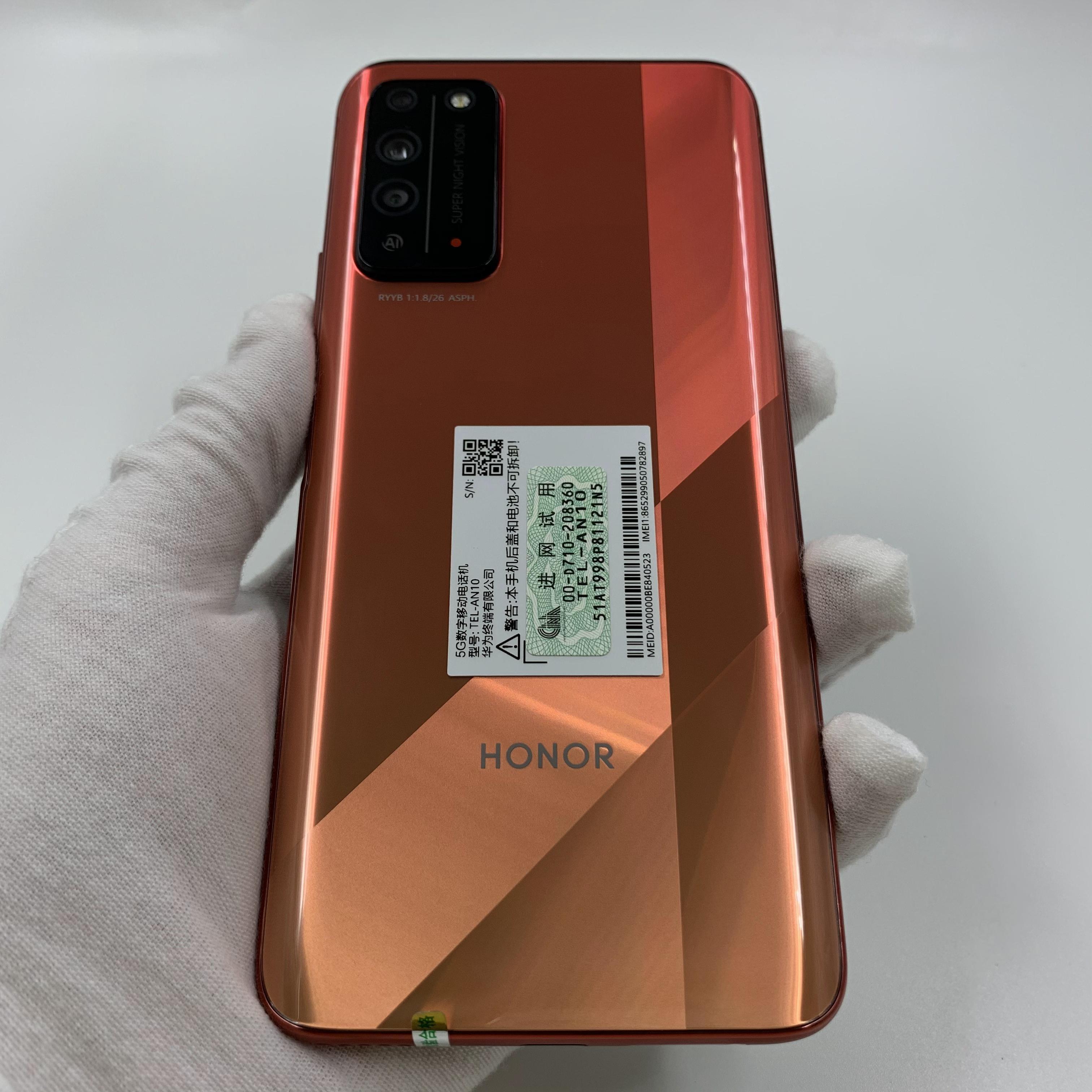 荣耀【荣耀 X10 5G】5G全网通 燃力橙 6G/64G 国行 95新 真机实拍