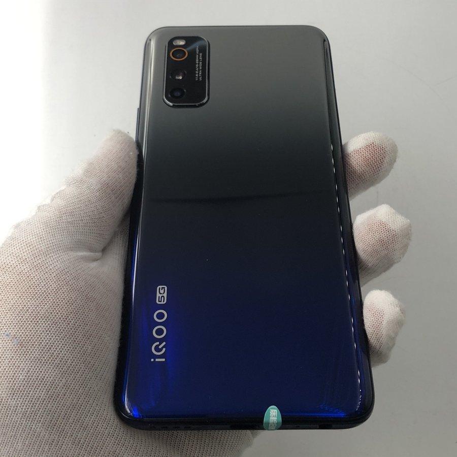 vivo【iQOO Neo3 5G】5G全网通 夜幕黑 8G/128G 国行 95新