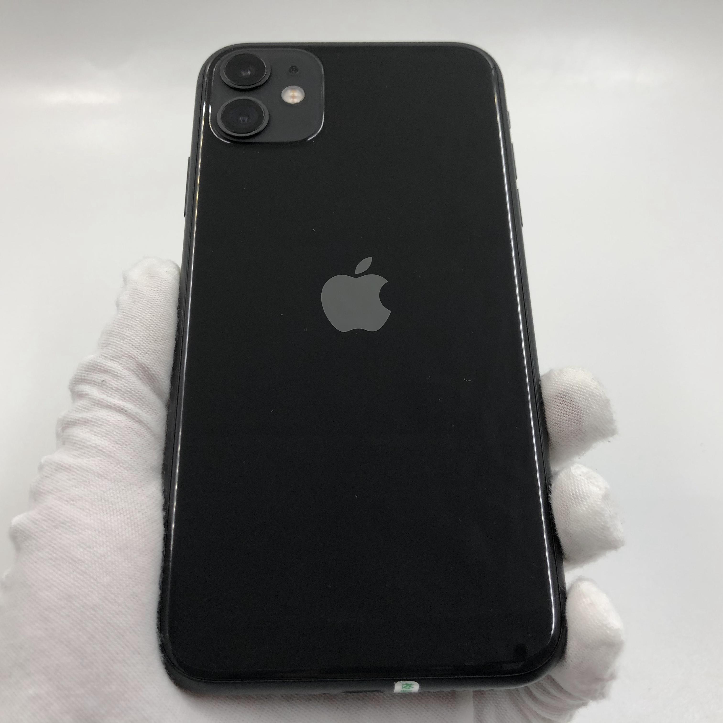苹果【iPhone 11】4G全网通 黑色 128G 国行 95新 真机实拍官保2021-08-24