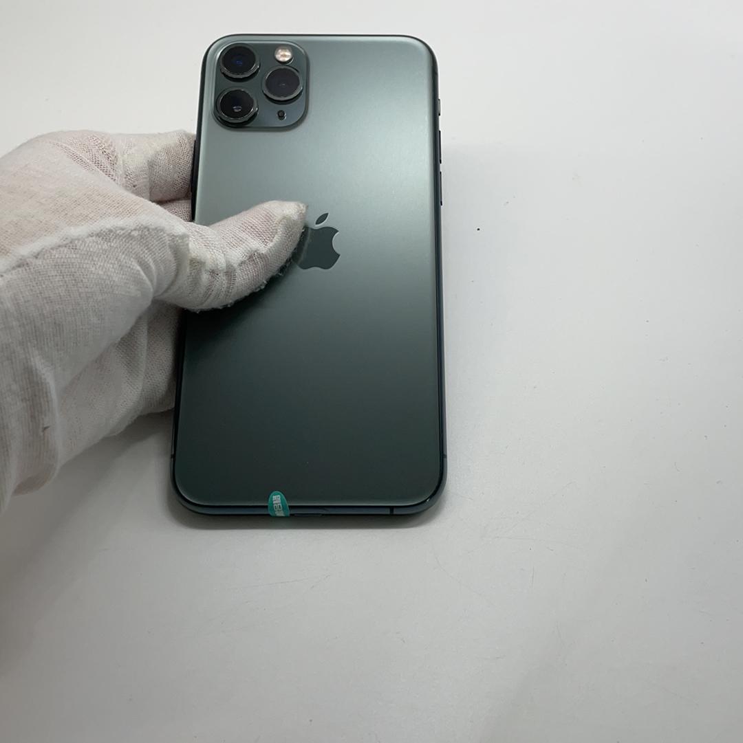 苹果【iPhone 11 Pro】4G全网通 暗夜绿色 256G 国行 8成新