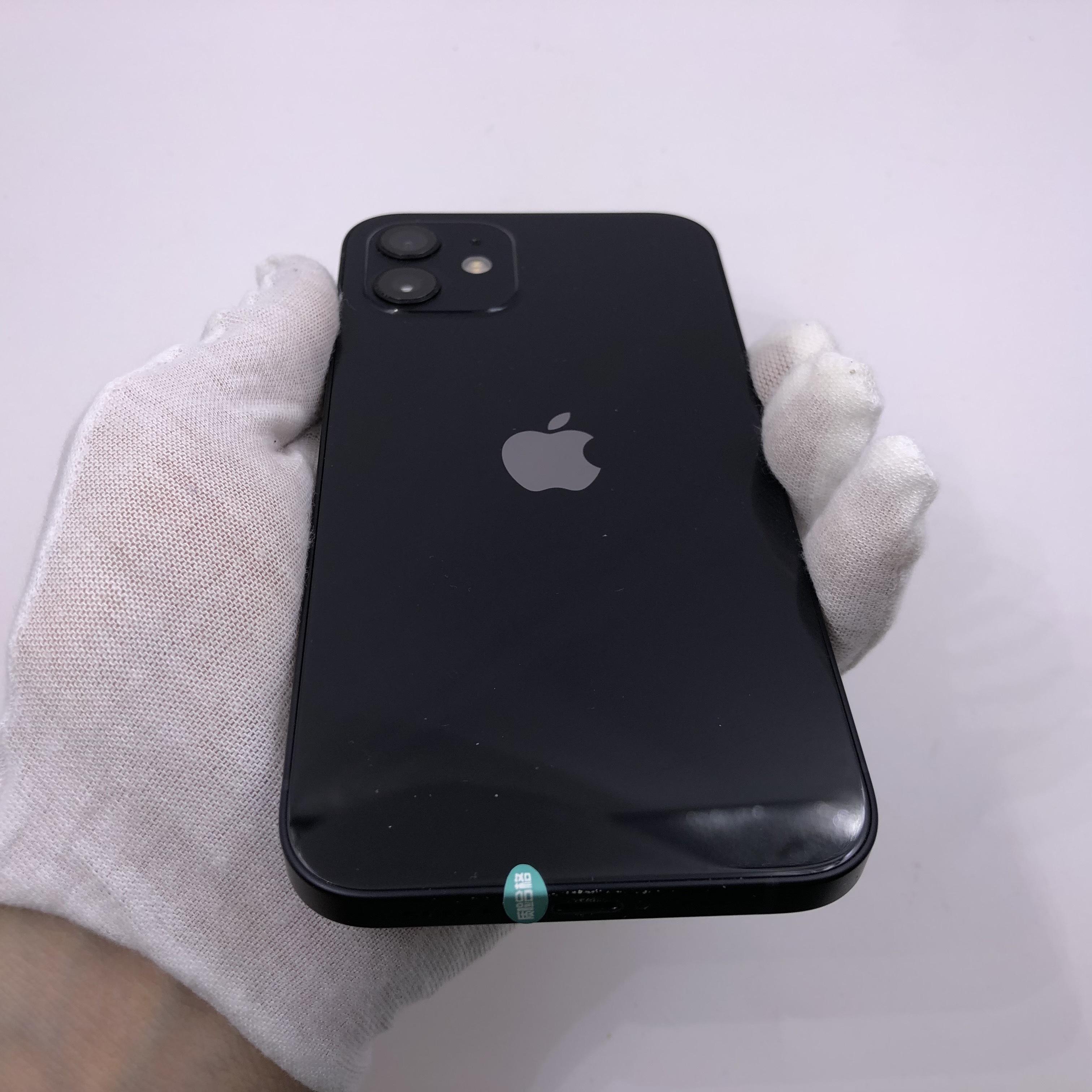 苹果【iPhone 12】5G全网通 黑色 128G 国行 9成新
