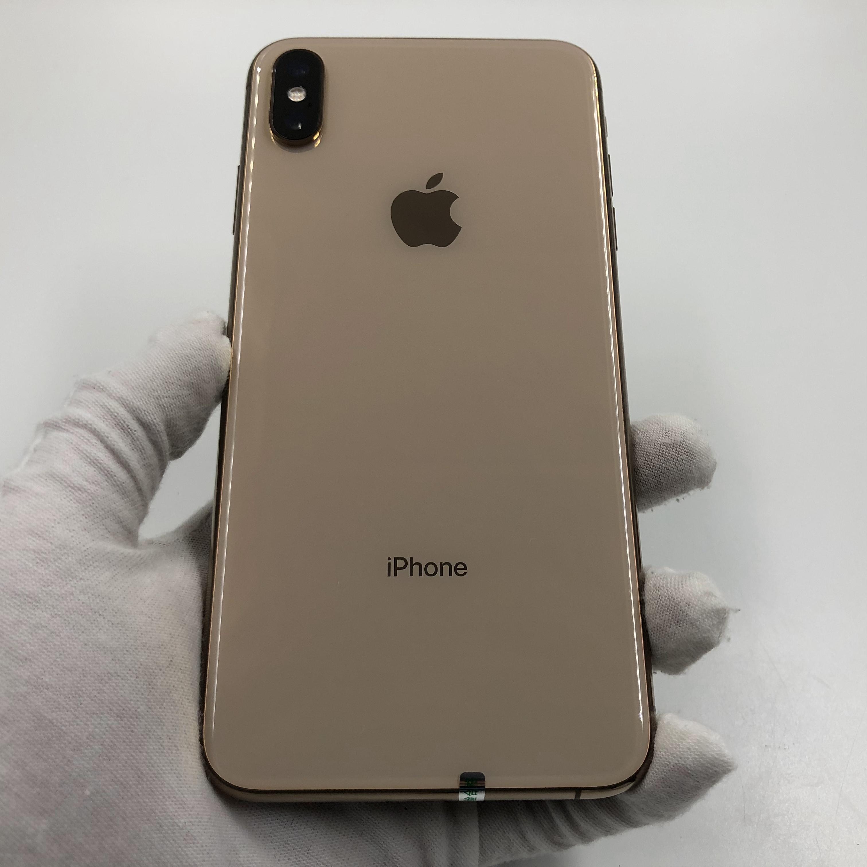 苹果【iPhone Xs Max】4G全网通 金色 256G 国行 95新 真机实拍