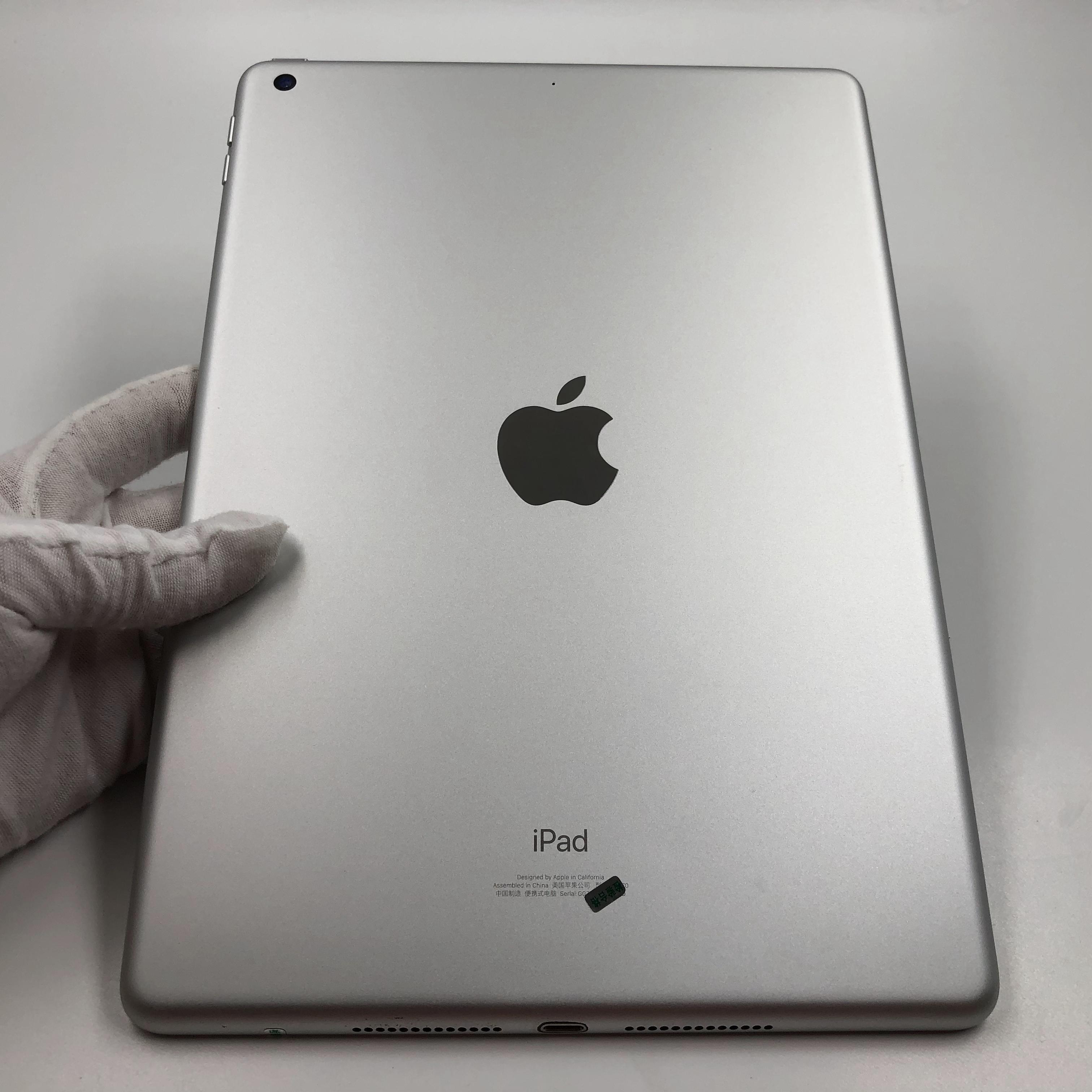 苹果【iPad8 10.2英寸 20款】WIFI版 银色 32G 国行 99新 真机实拍保修2022-02-19