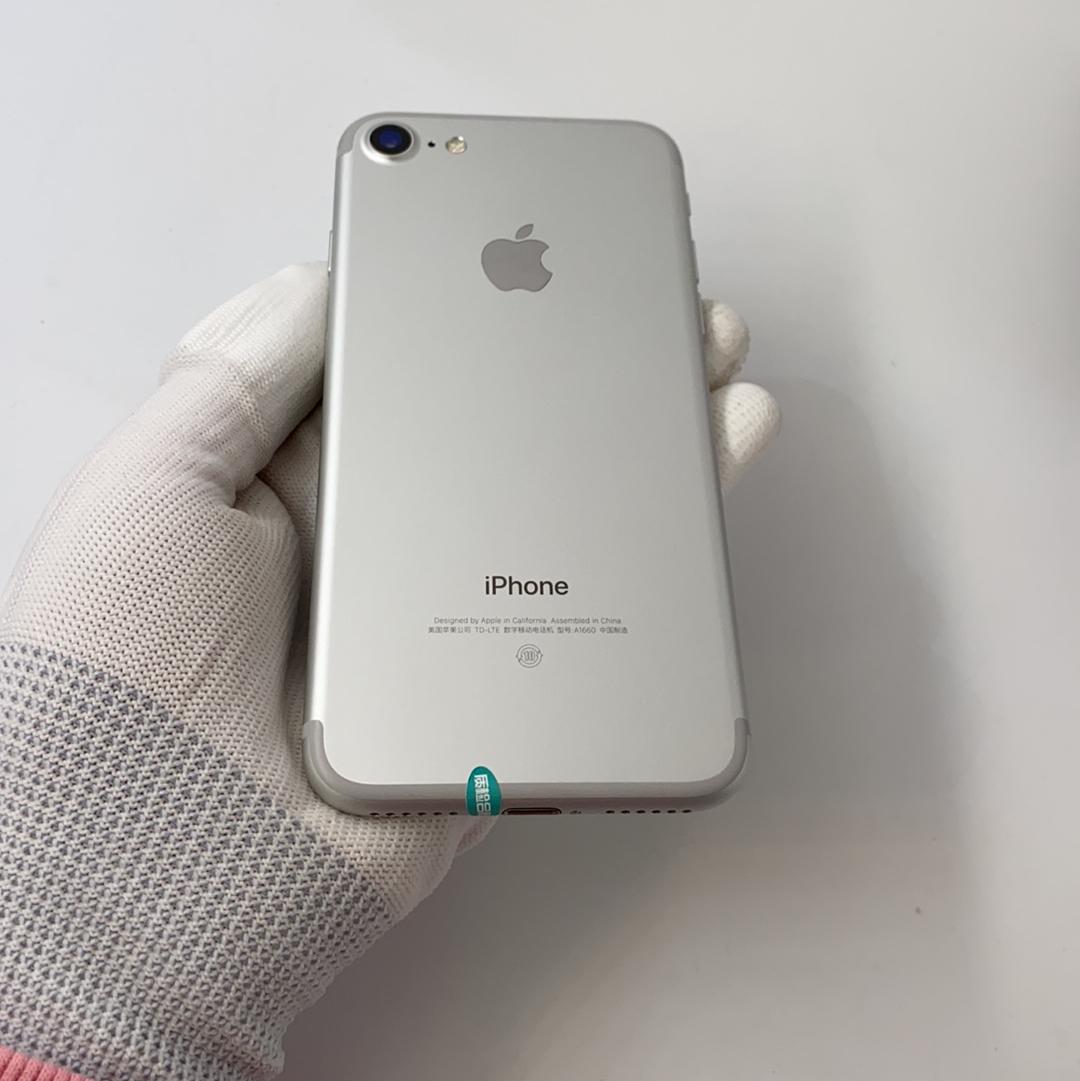 苹果【iPhone 7】4G全网通 银色 32G 国行 95新