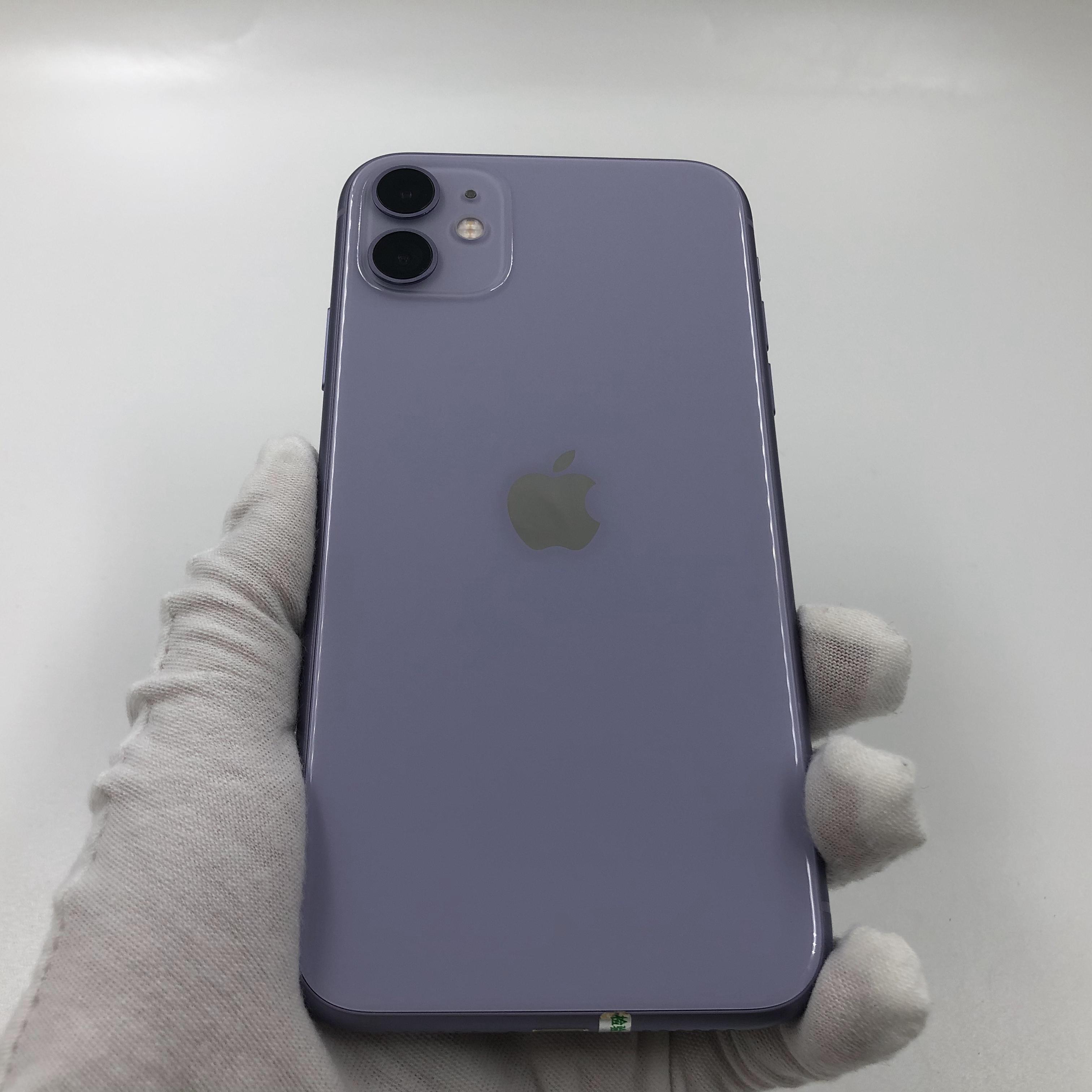 苹果【iPhone 11】4G全网通 紫色 64G 国行 99新 真机实拍保修2021-06-11