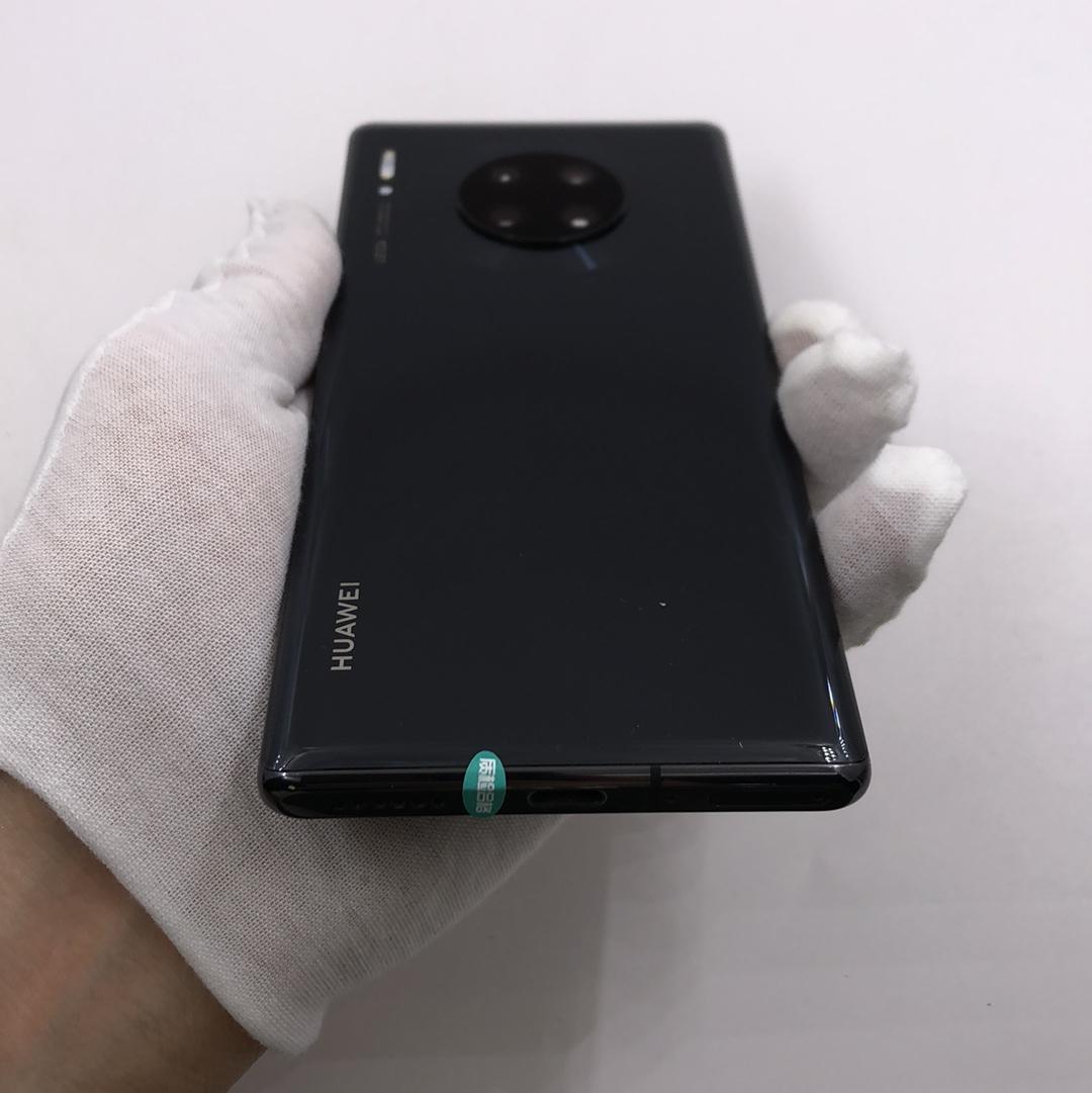 华为【Mate 30 Pro 5G】5G全网通 亮黑色 8G/128G 国行 9成新