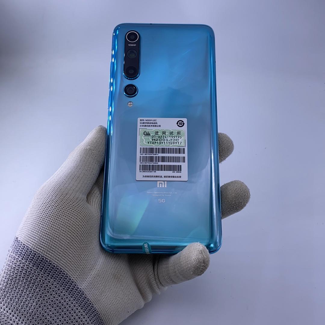 小米【小米10 5G】5G全网通 冰海蓝 8G/256G 国行 8成新