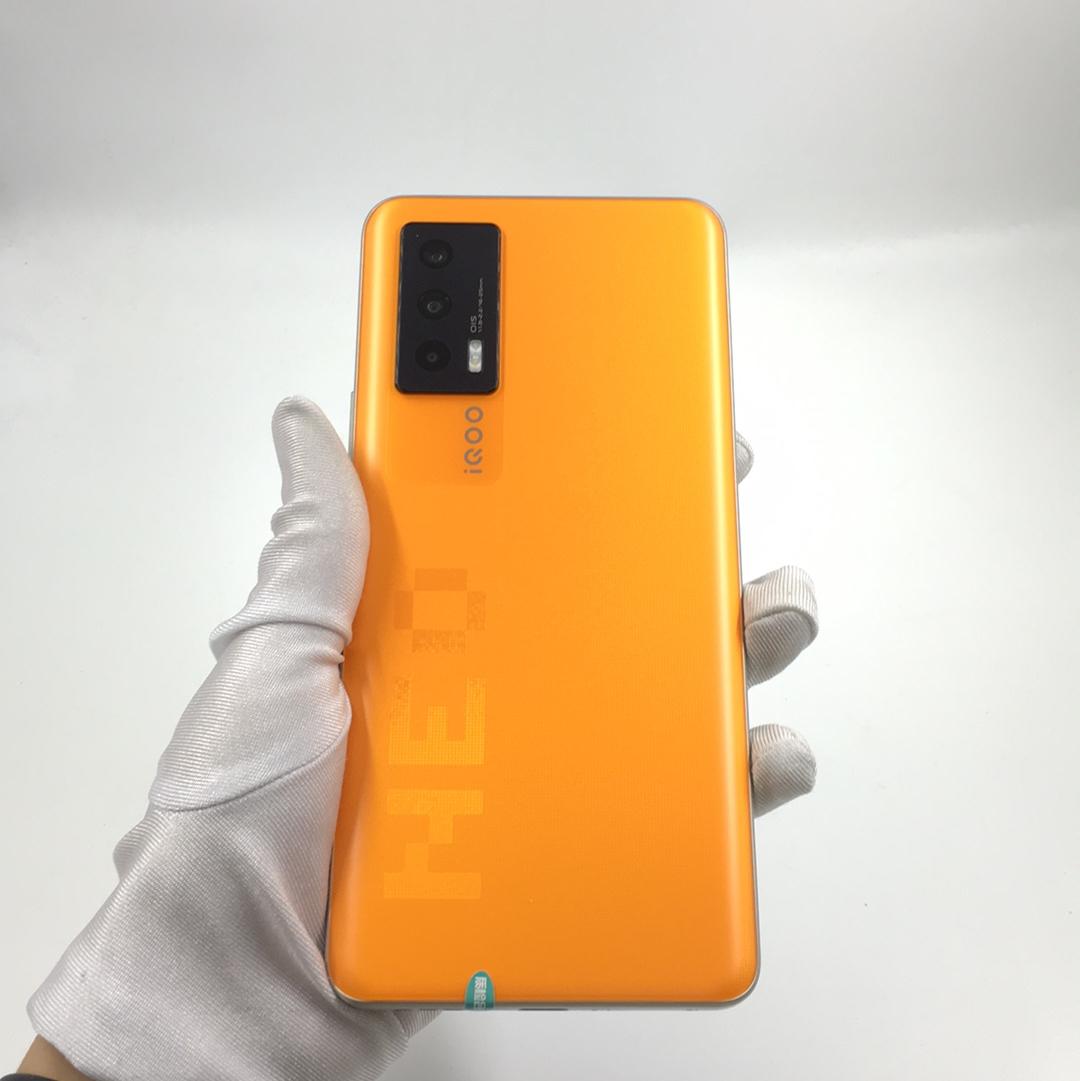vivo【iQOO Neo5】5G全网通 像素橙 8G/256G 国行 95新