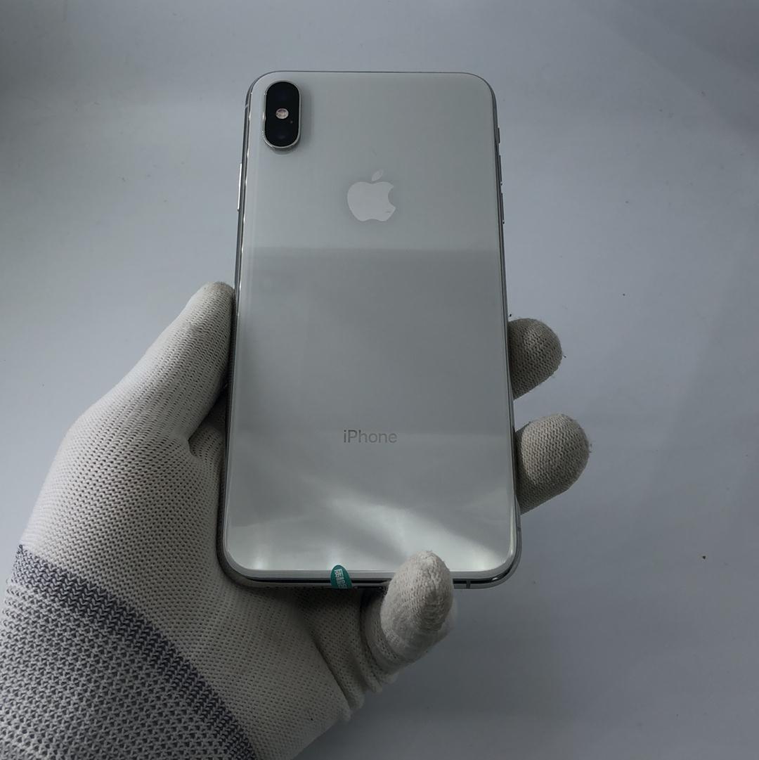 苹果【iPhone Xs Max】4G全网通 银色 64G 国行 8成新