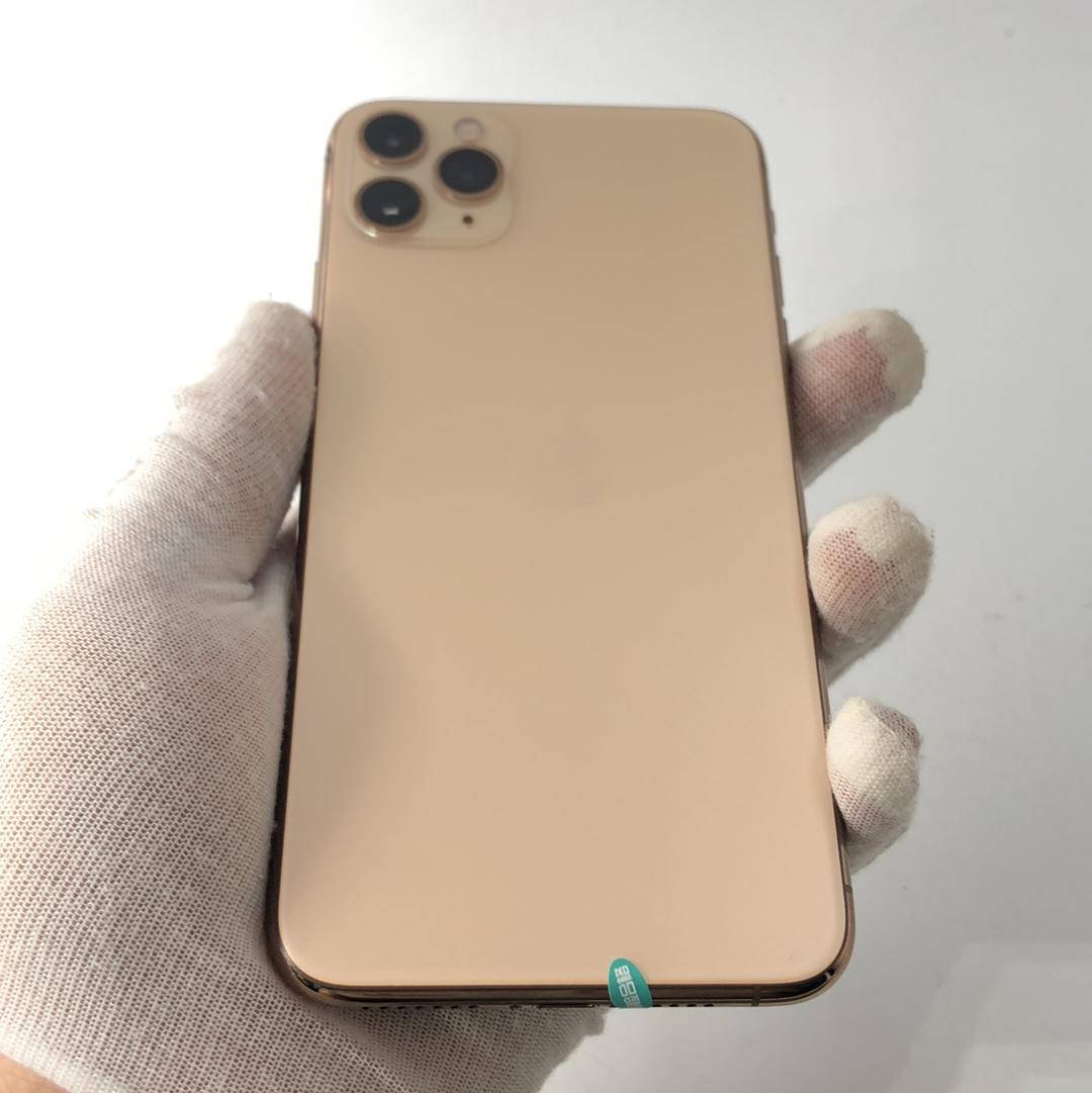 苹果【iPhone 11 Pro Max】4G全网通 金色 256G 国行 99新