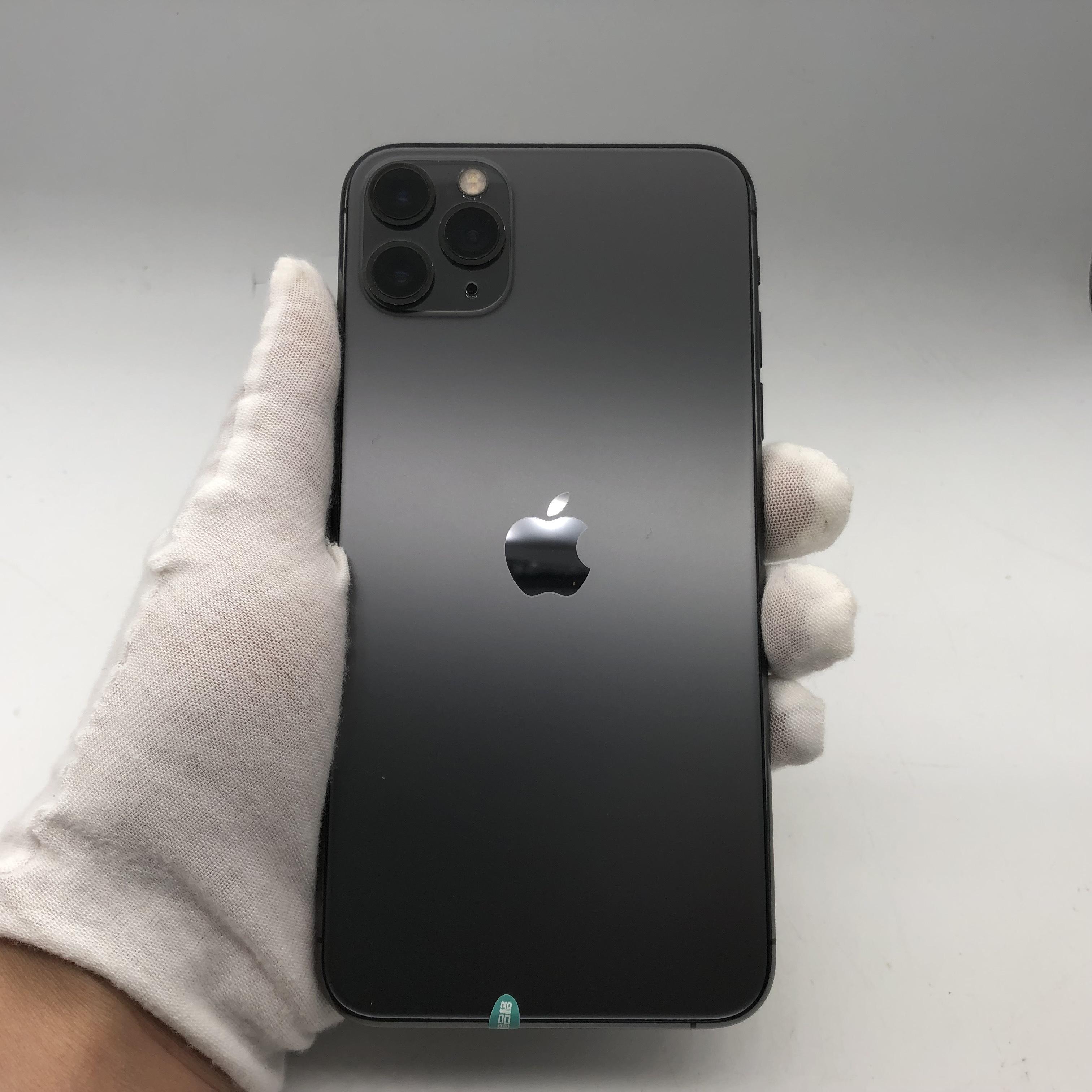 苹果【iPhone 11 Pro Max】4G全网通 深空灰 64G 国行 95新