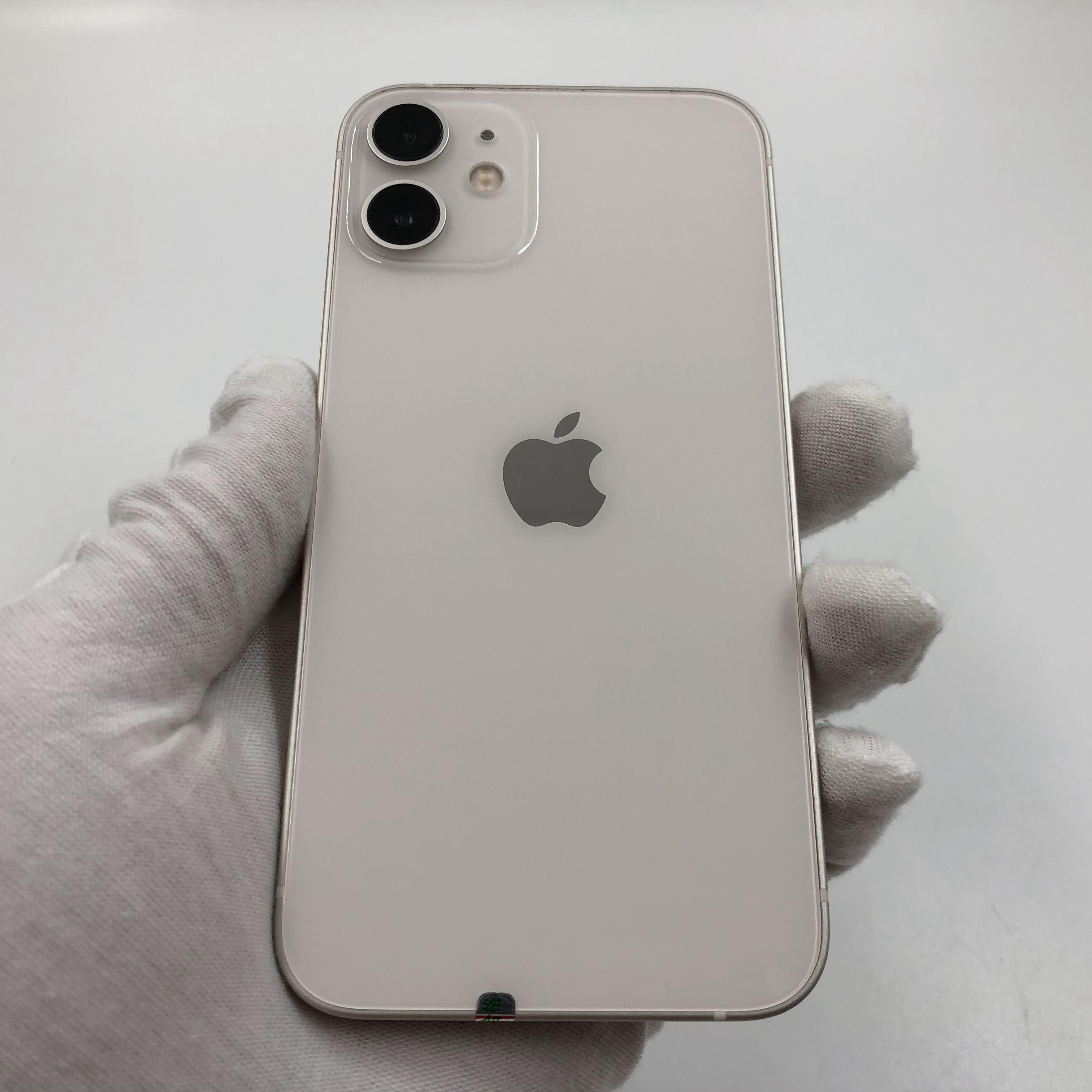 苹果【iPhone 12 mini】5G全网通 白色 128G 国行 99新 真机实拍官保2022-02-24