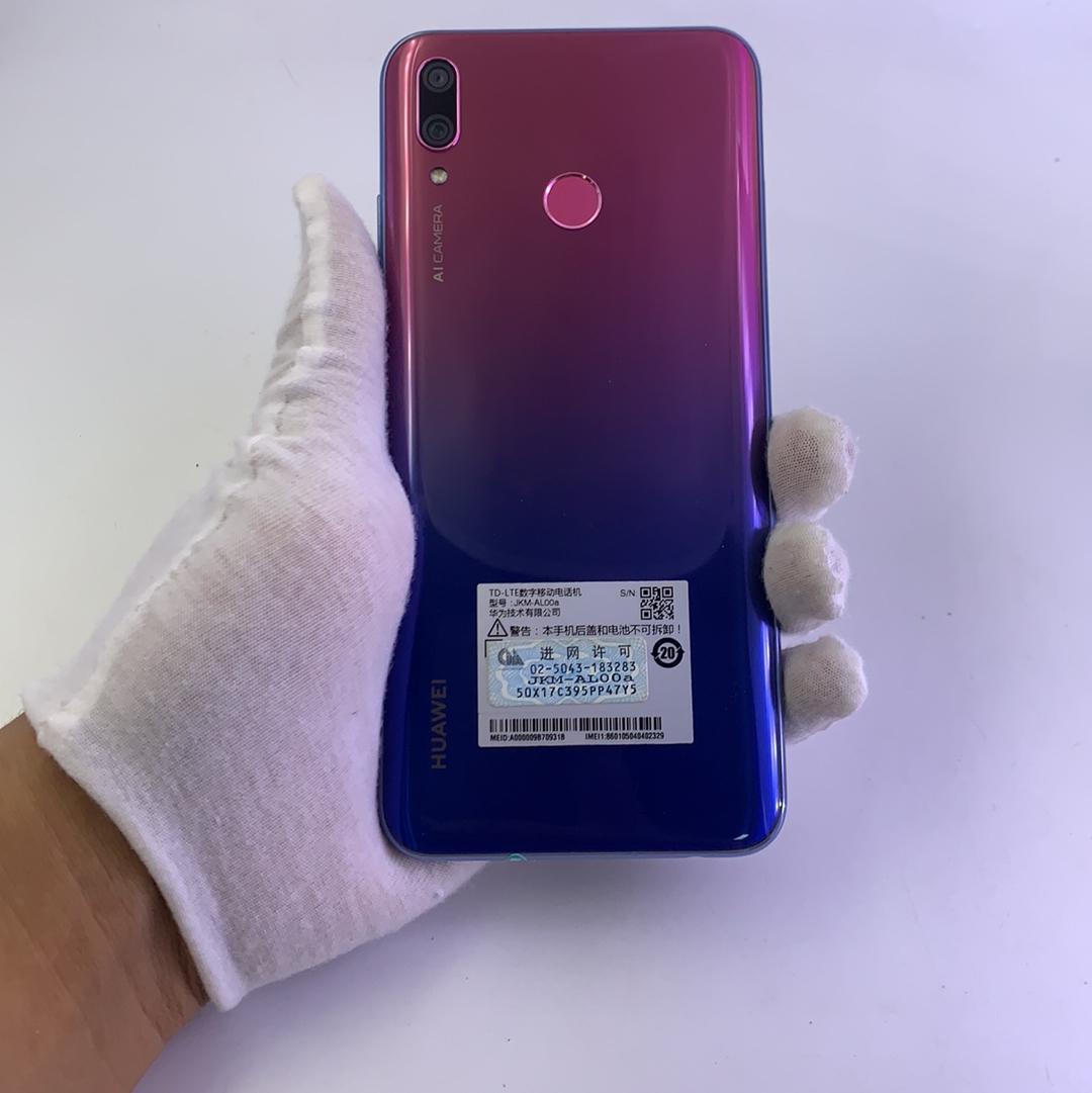 华为【畅享9 Plus】4G全网通 紫色 4G/64G 国行 95新