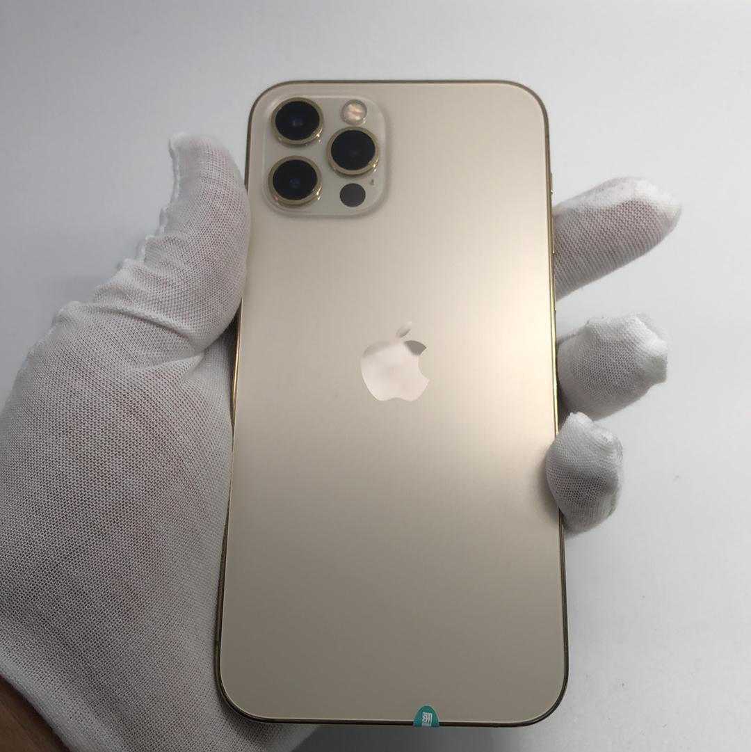 苹果【iPhone 12 Pro】5G全网通 金色 512G 国行 95新