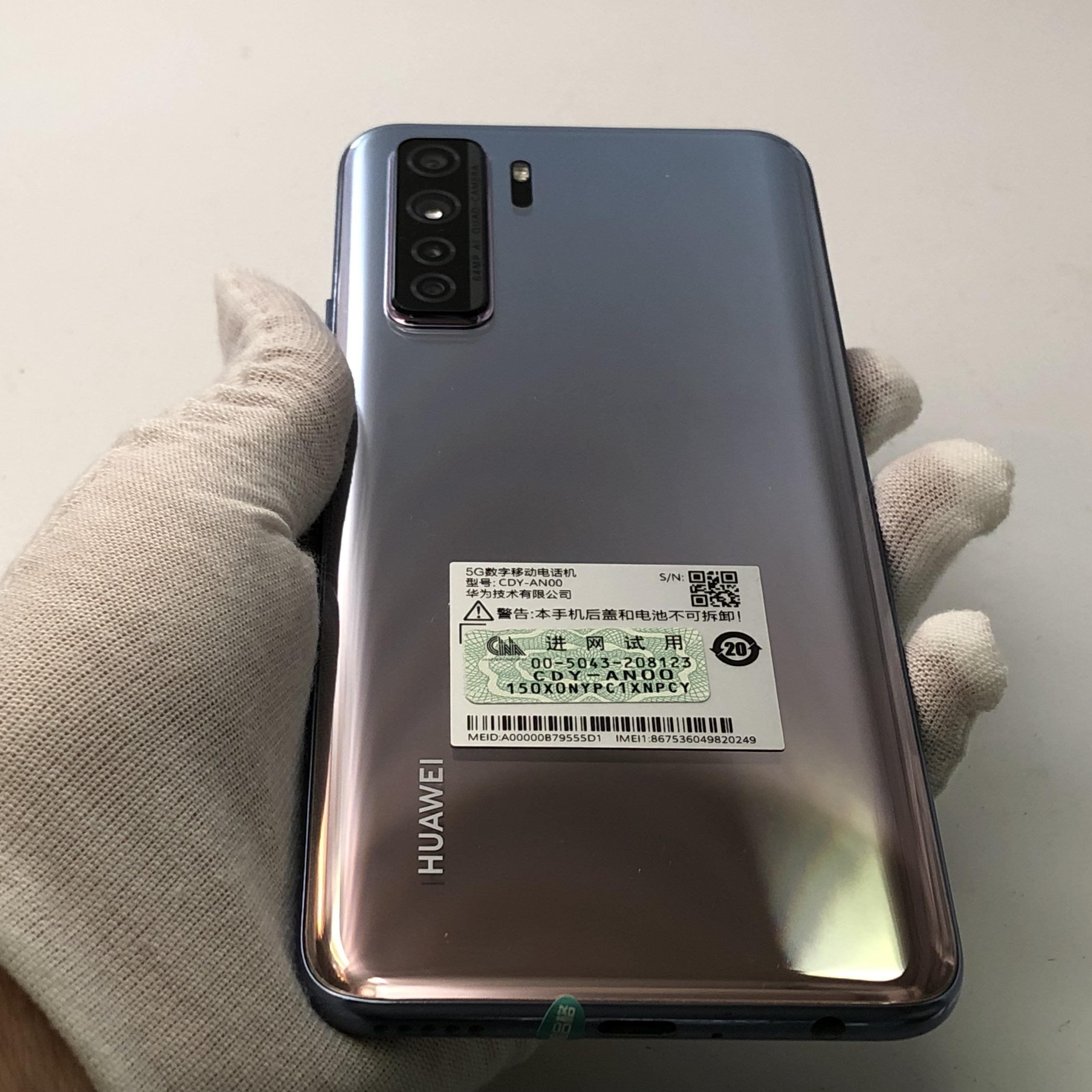 华为【nova 7 SE 5G】5G全网通 银月星辉 8G/128G 国行 9成新