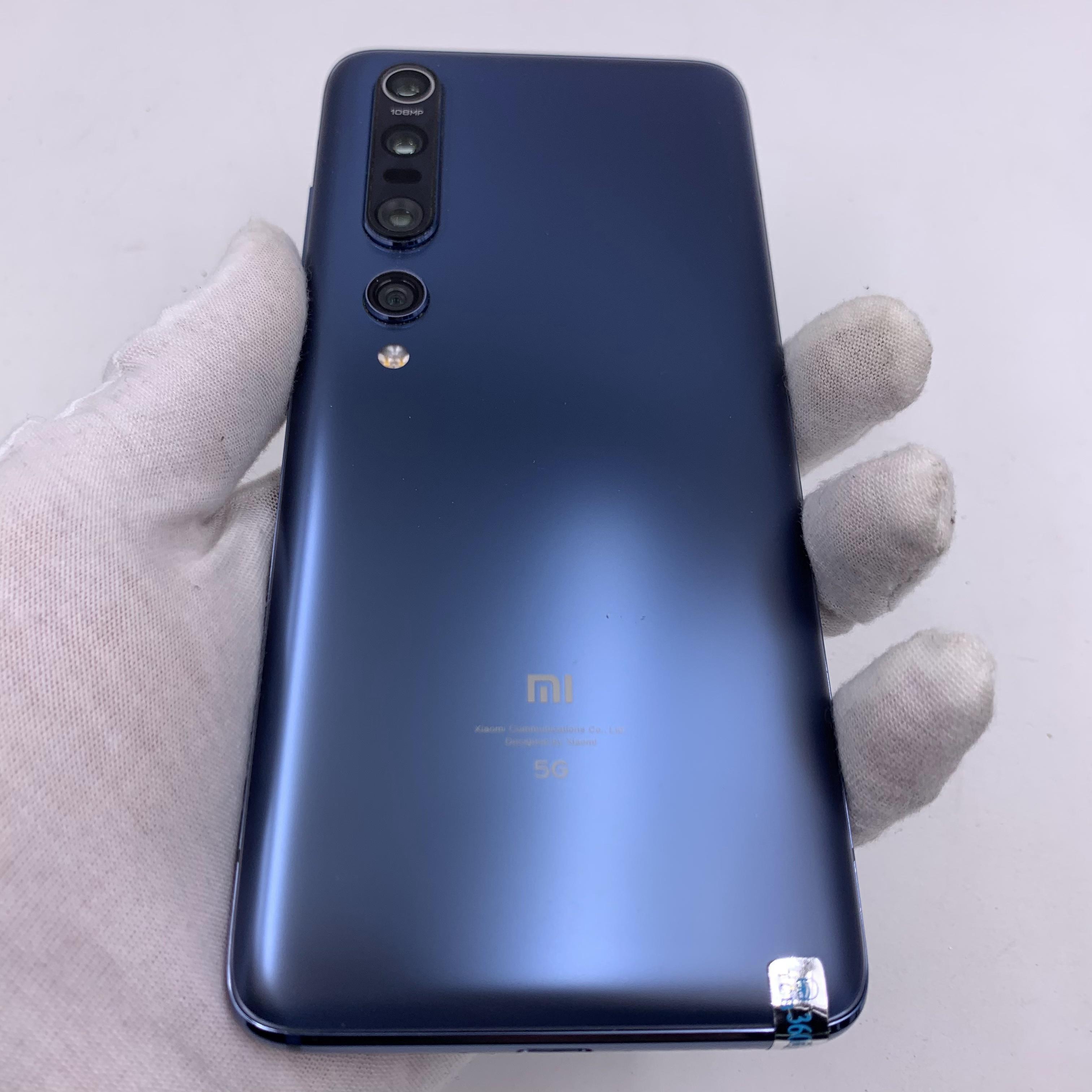 小米【小米10 Pro 5G】5G全网通 星空蓝 8G/256G 国行 95新