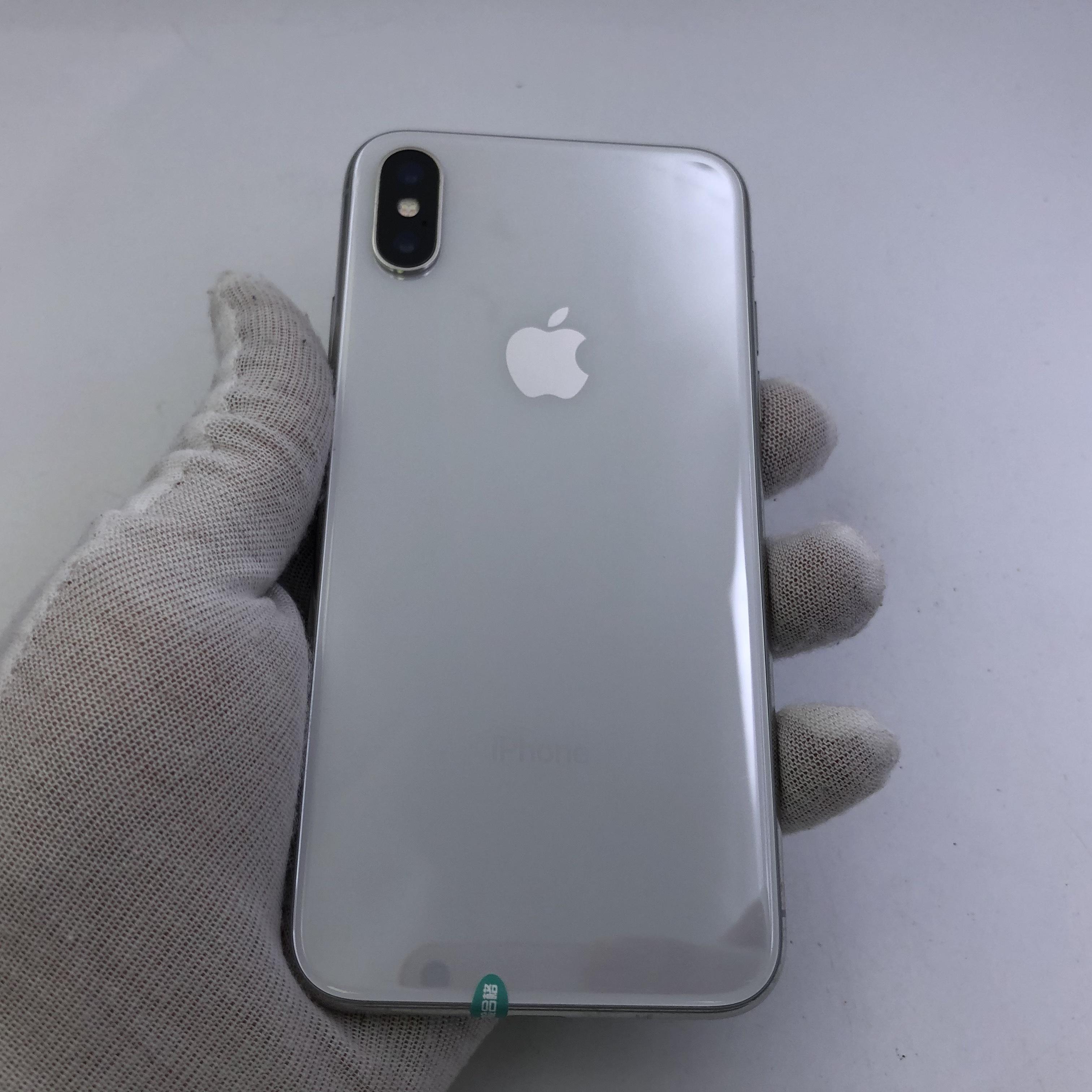 苹果【iPhone X】4G全网通 银色 256G 国行 9成新