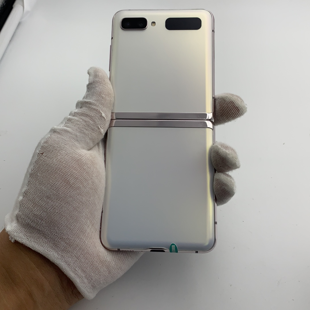 三星【Galaxy Z Flip 5G】95新