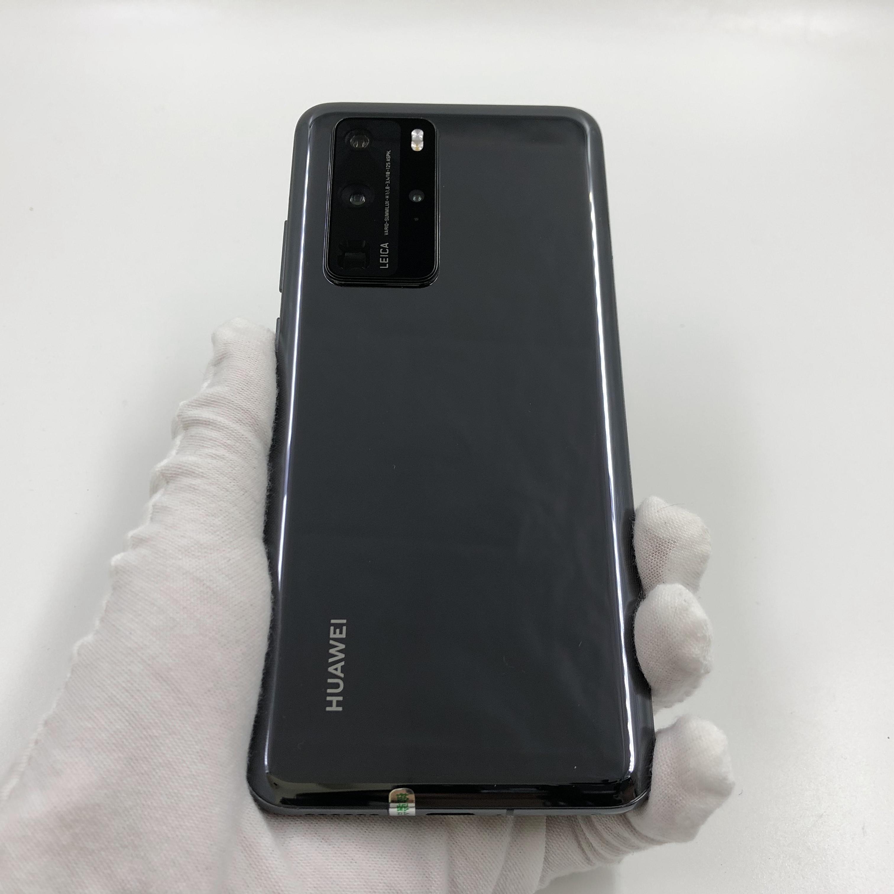 华为【P40 Pro 5G】5G全网通 亮黑色 8G/256G 国行 8成新 真机实拍保修2021-06-21