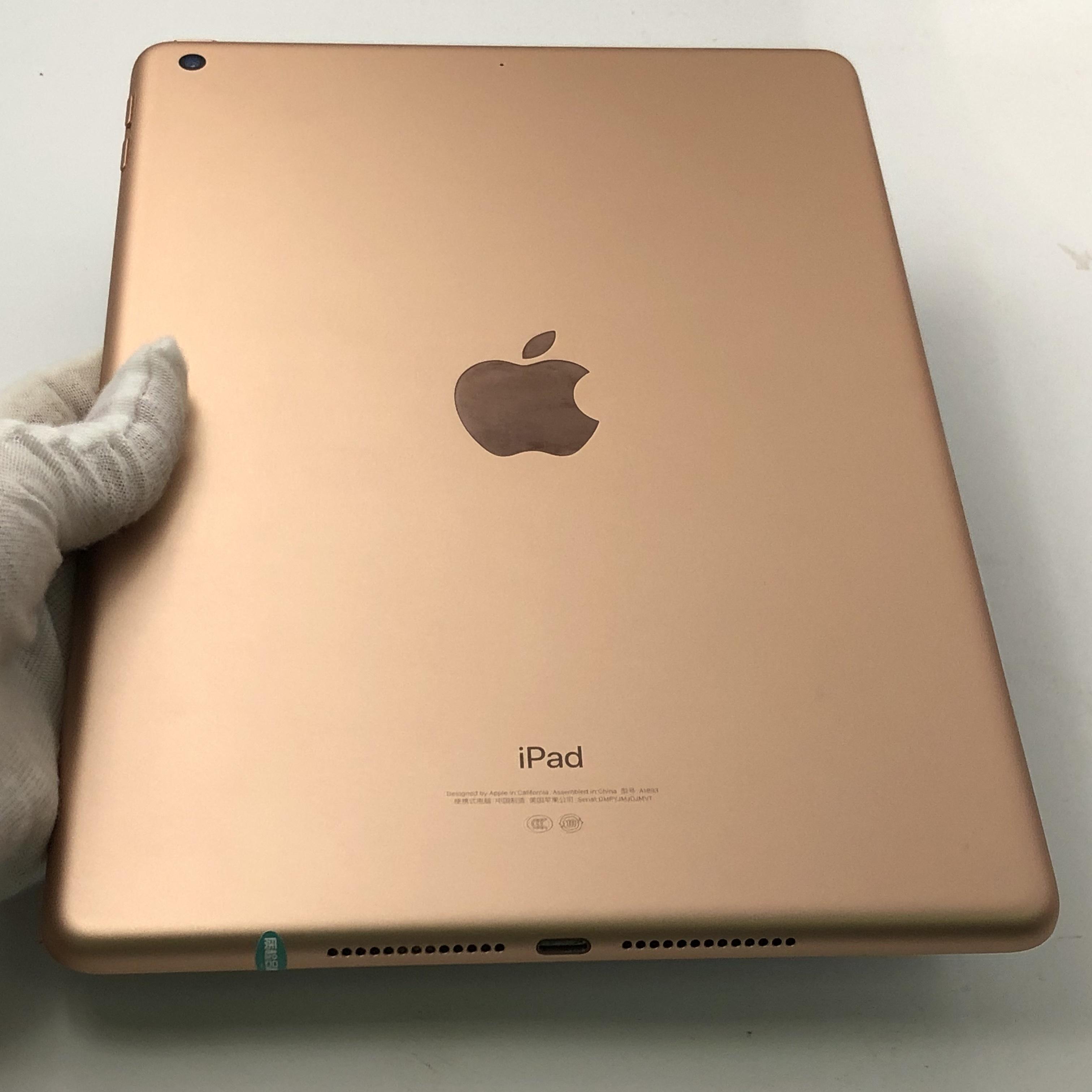 苹果【iPad  2018款 9.7英寸】WIFI版 金色 128G 国行 99新